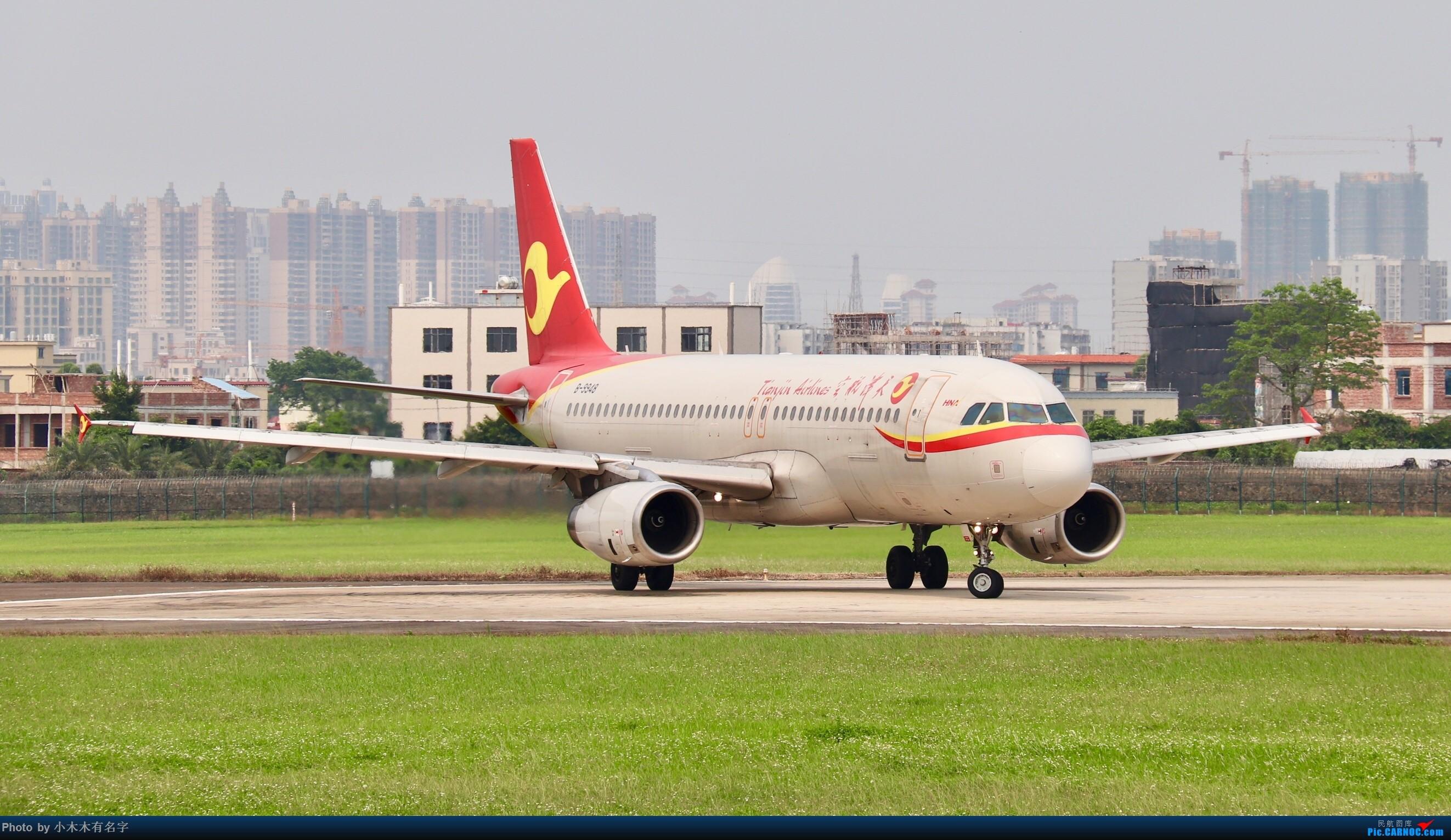 Re:[原创]2019年4月20日ZHA拍机 AIRBUS A320-200 B-9948 中国湛江机场