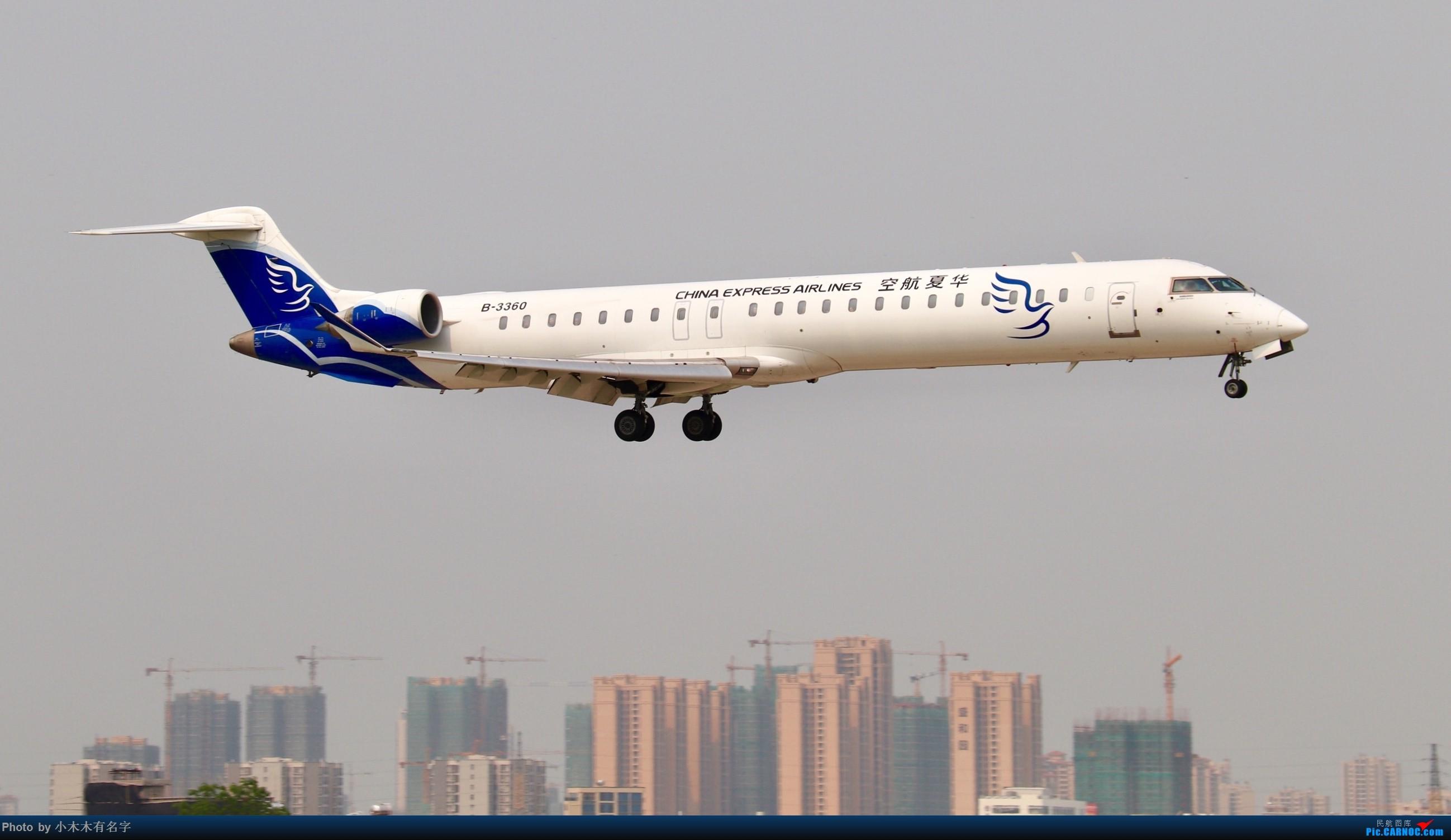 Re:[原创]2019年4月20日ZHA拍机 BOMBARDIER CRJ900NG B-3360 中国湛江机场