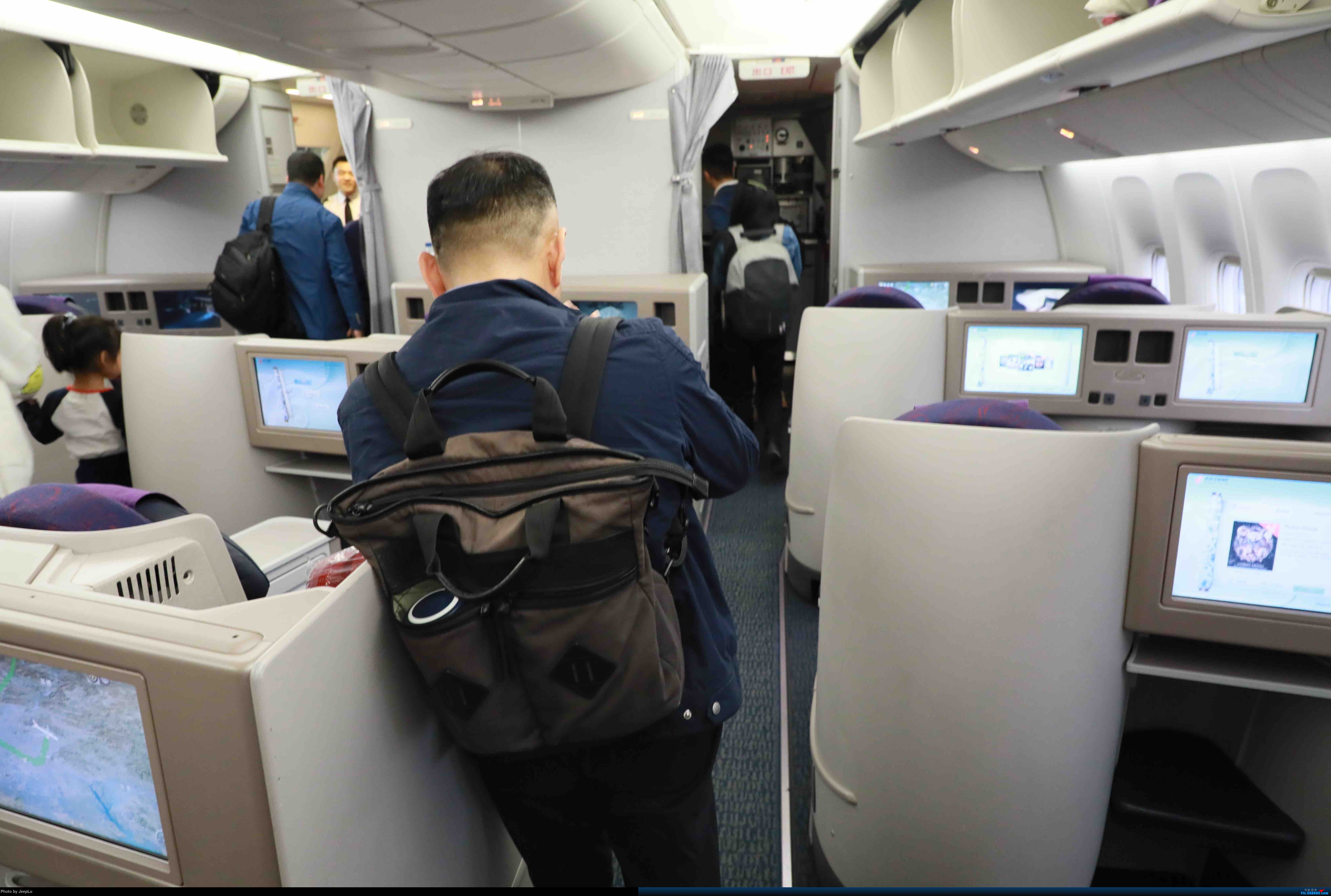 Re:[原创]佛山-东营-南苑,最后的南苑&PEK-CAN 擦航77W商务舱体验