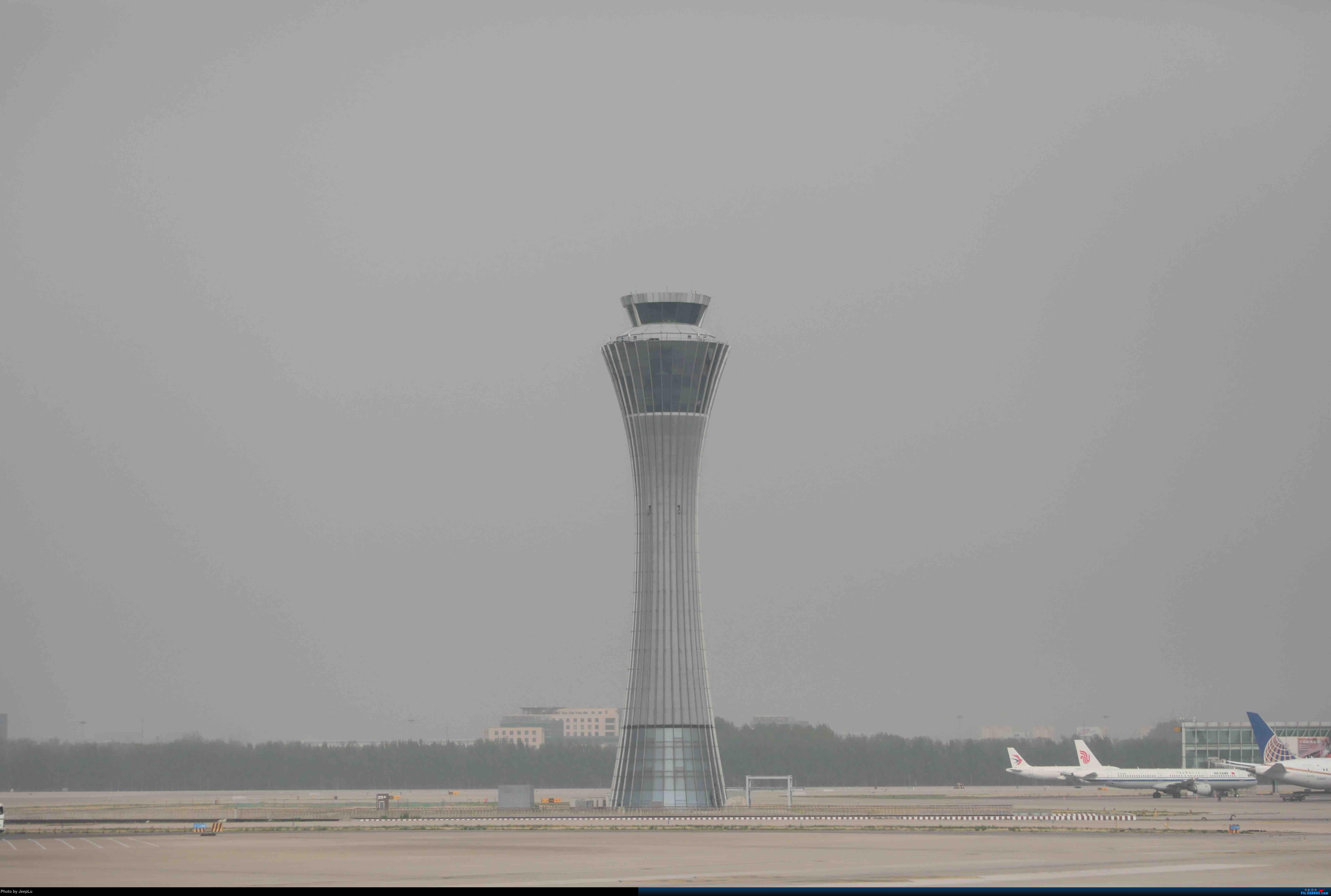 Re:[原创]佛山-东营-南苑,最后的南苑&PEK-CAN 擦航77W商务舱体验 737-8   中国北京首都国际机场