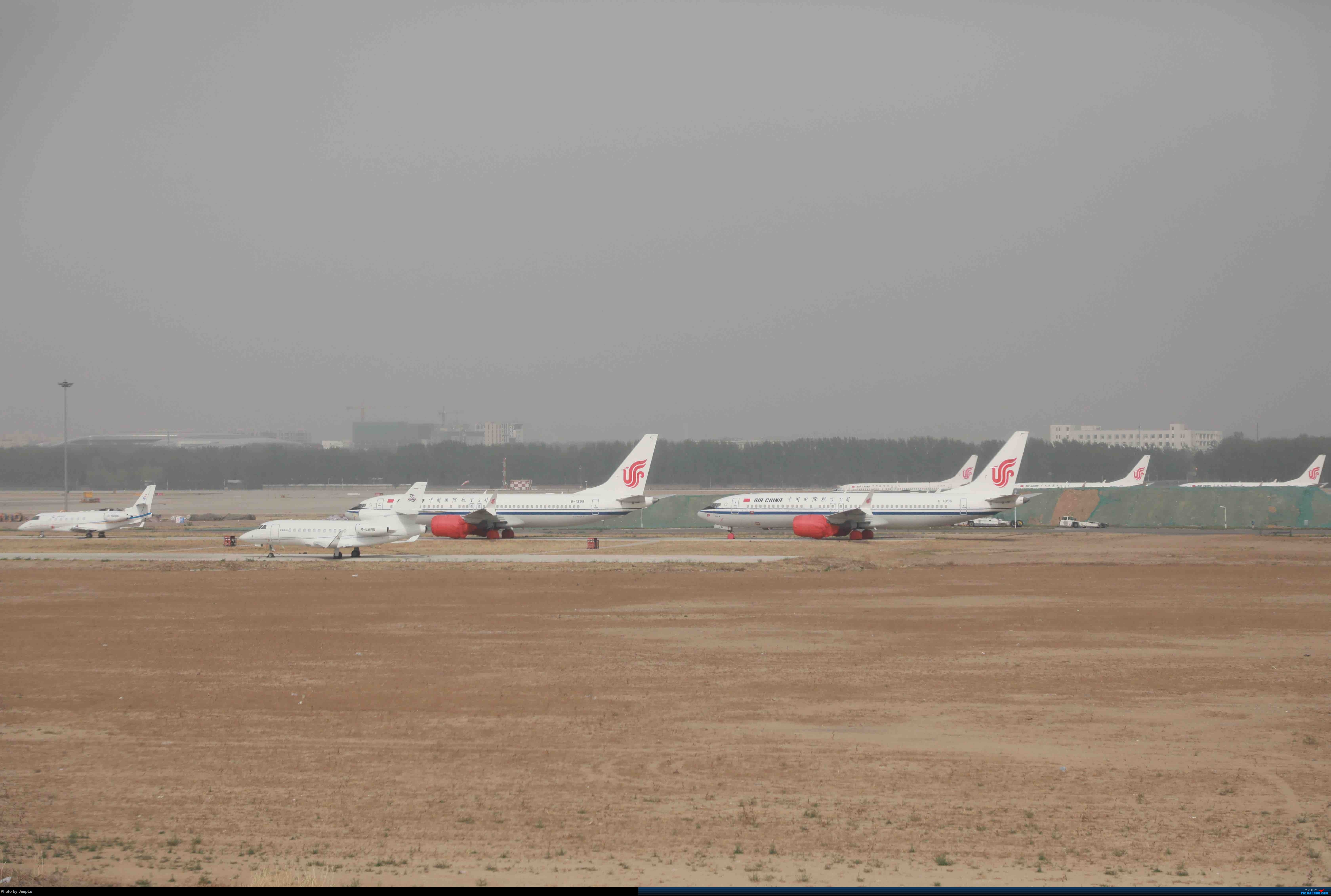Re:[原创]佛山-东营-南苑,最后的南苑&PEK-CAN 擦航77W商务舱体验 737-8