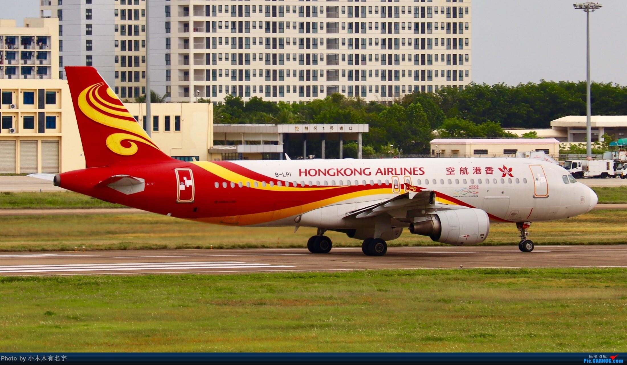 [原创]4月的HAK AIRBUS A320-200 B-LPI 中国海口美兰国际机场