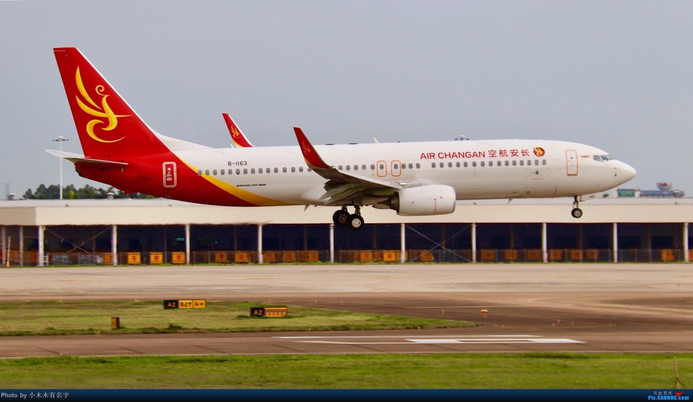 Re:[原创]4月的HAK BOEING 737-800 B-1163 中国海口美兰国际机场
