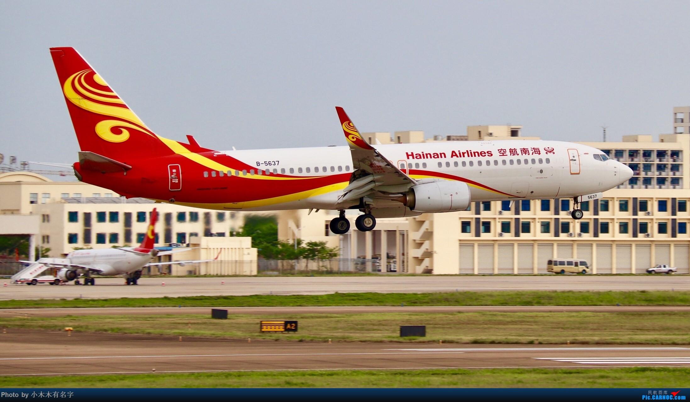 Re:[原创]4月的HAK BOEING 737-800 B-5637 中国海口美兰国际机场