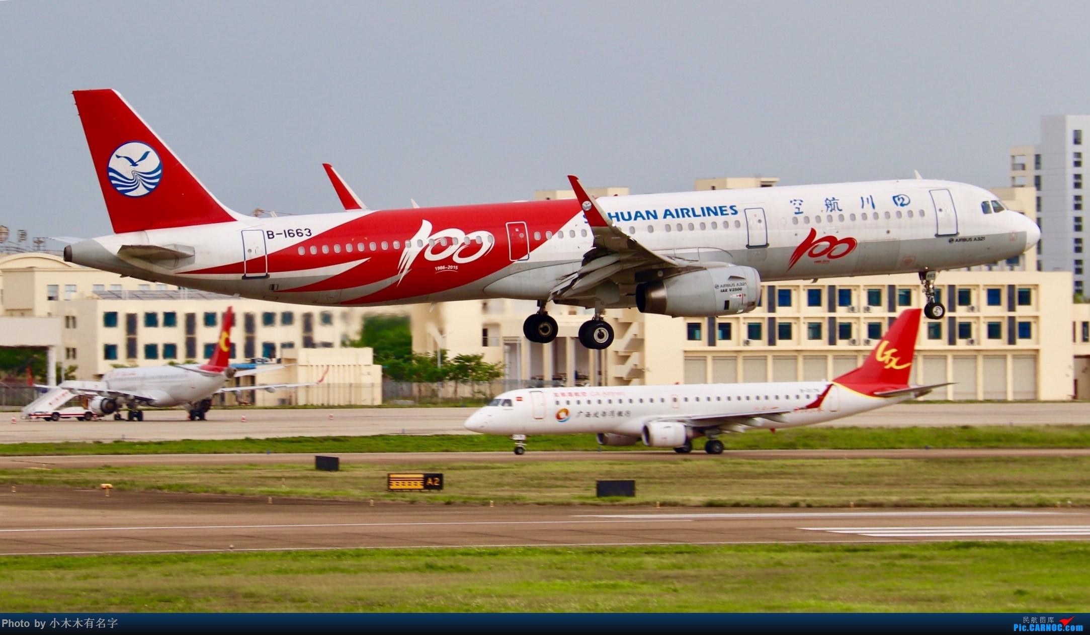 Re:[原创]4月的HAK AIRBUS A321-200 B-1663 中国海口美兰国际机场