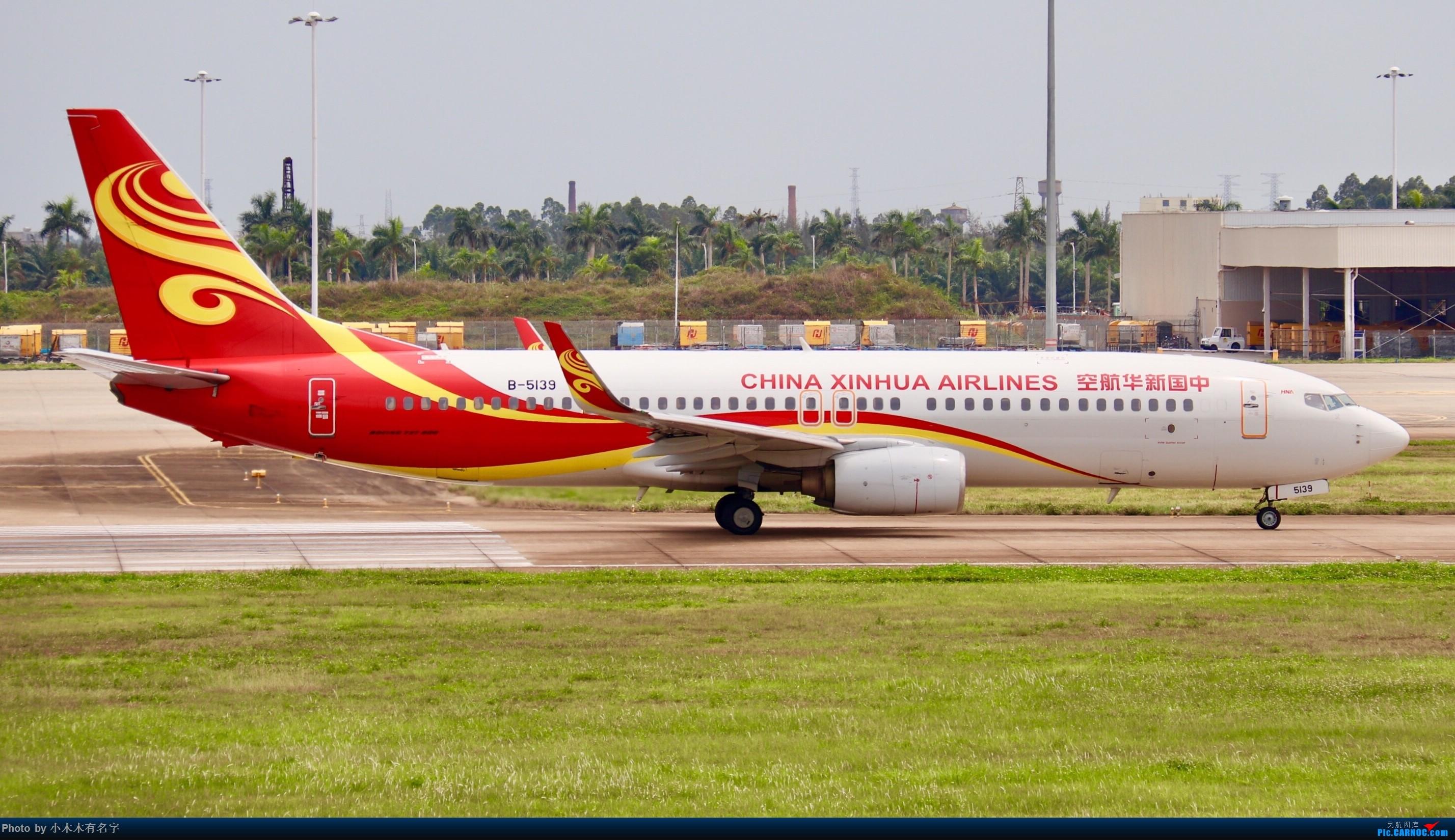 Re:[原创]4月的HAK BOEING 737-800 B-5139 中国海口美兰国际机场