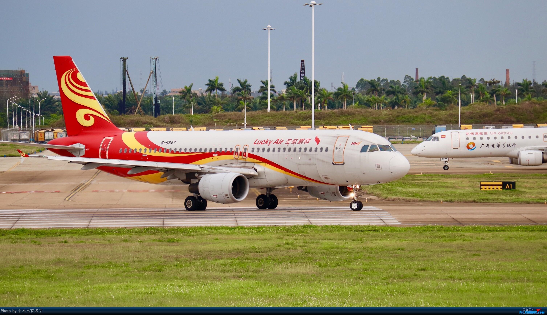 Re:[原创]4月的HAK AIRBUS A320-200 B-6947 中国海口美兰国际机场