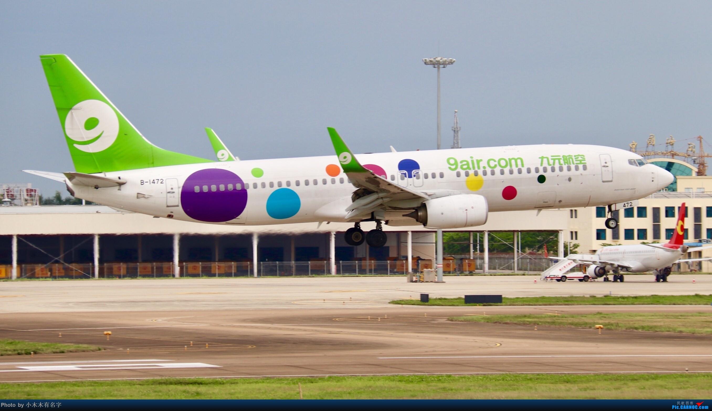 Re:[原创]4月的HAK BOEING 737-800 B-1472 中国海口美兰国际机场