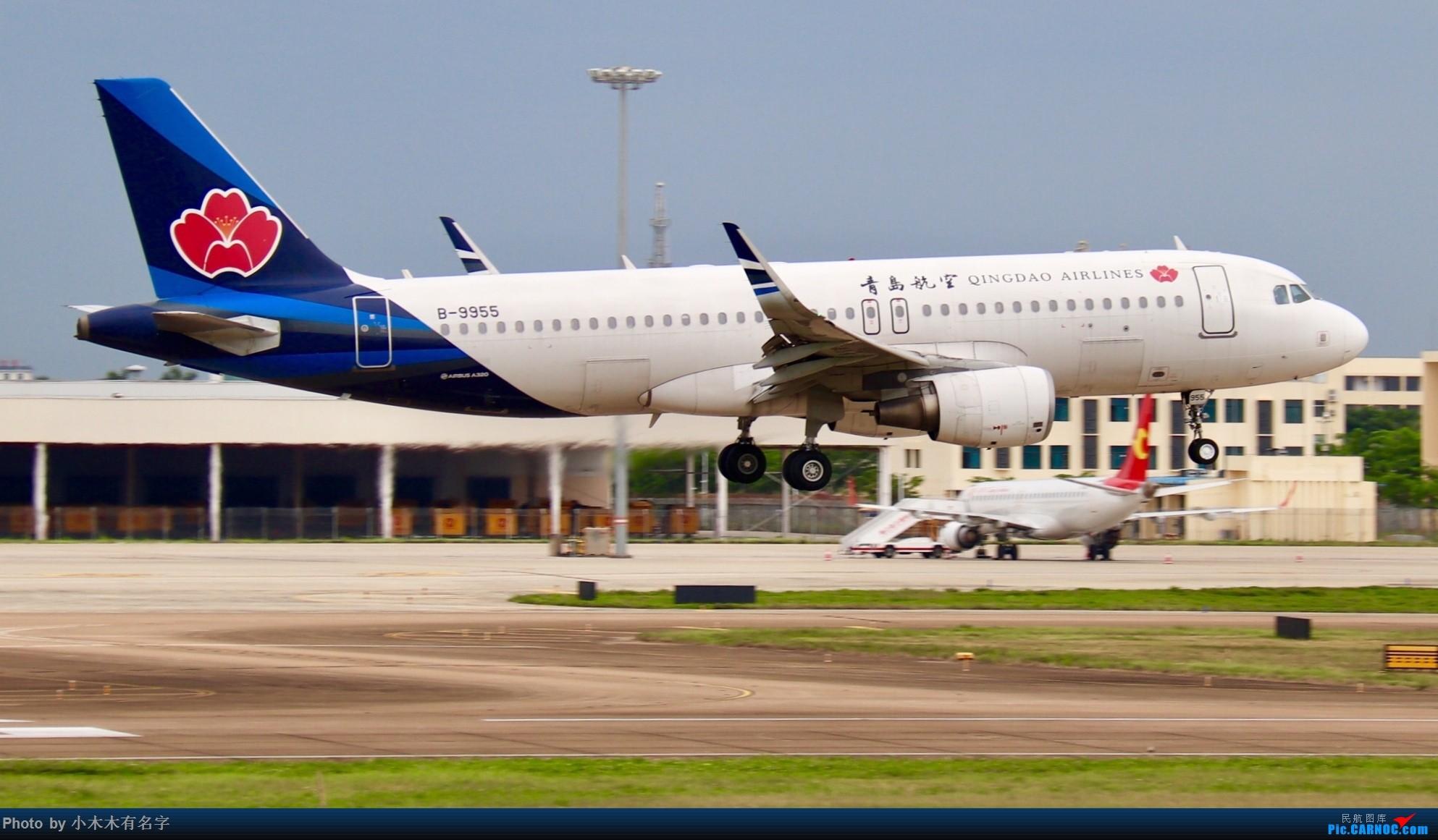 Re:[原创]4月的HAK AIRBUS A320-200 B-9955 中国海口美兰国际机场