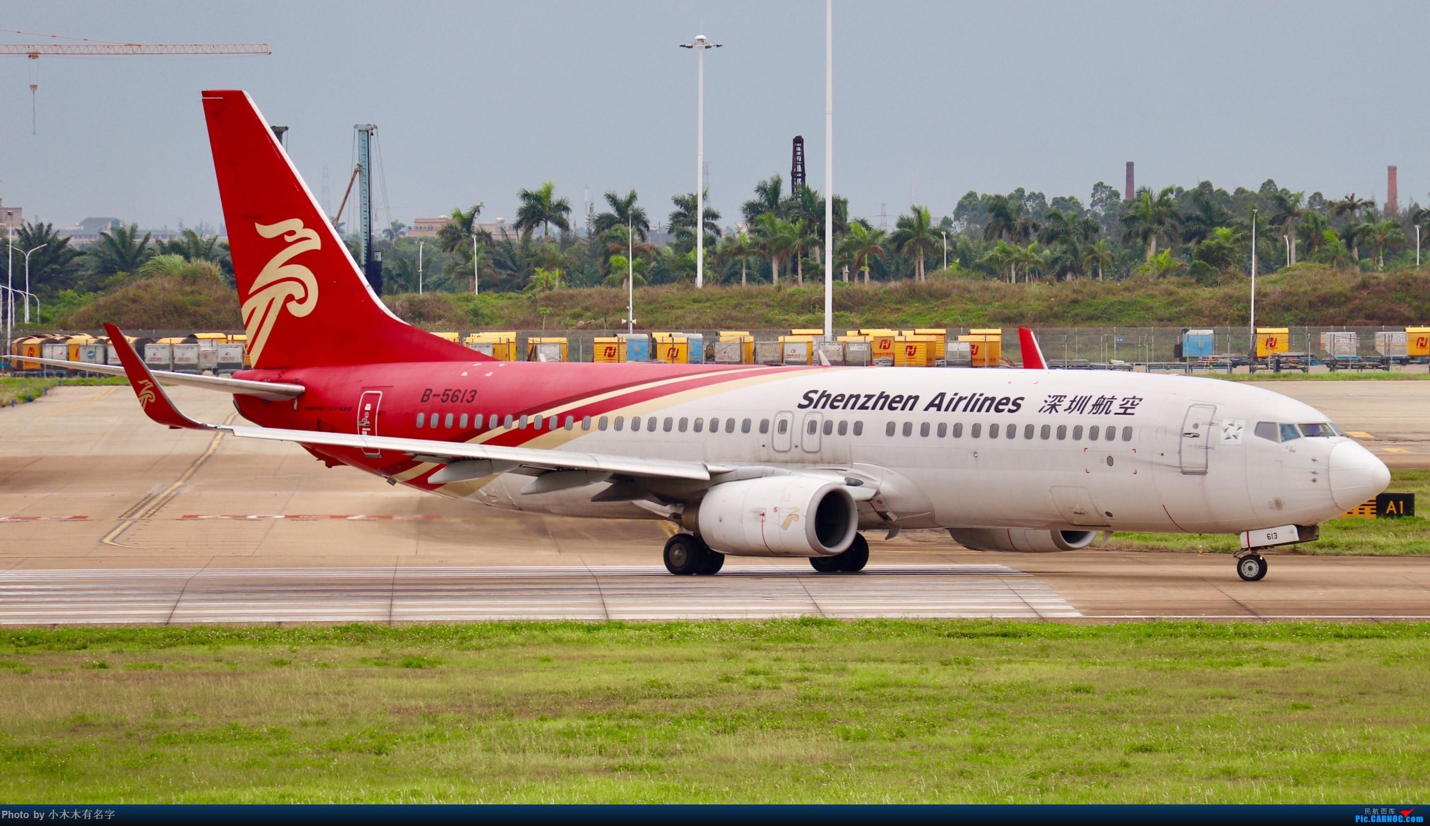Re:[原创]4月的HAK BOEING 737-800 B-5613 中国海口美兰国际机场