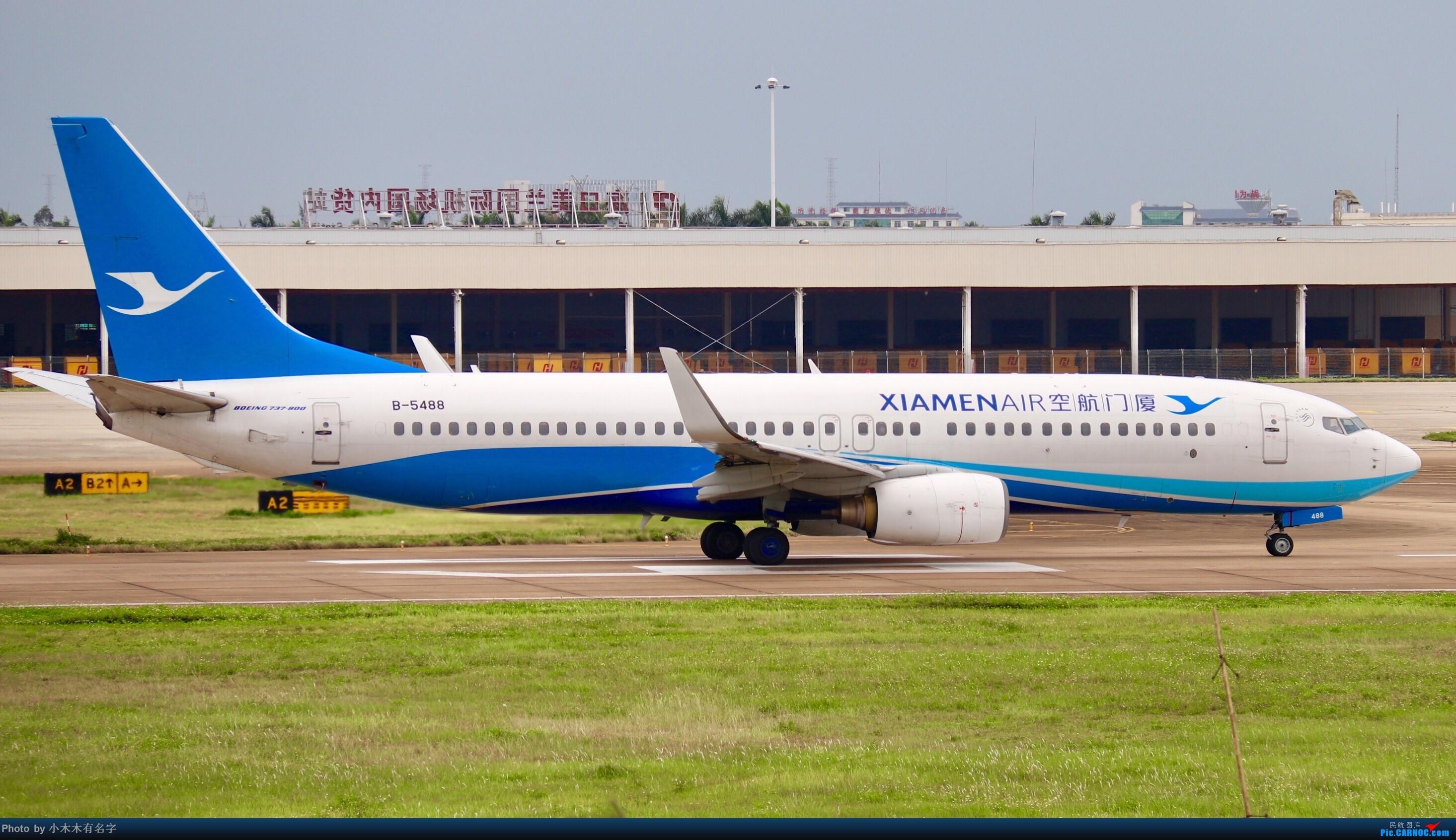 Re:[原创]4月的HAK BOEING 737-800 B-5488 中国海口美兰国际机场
