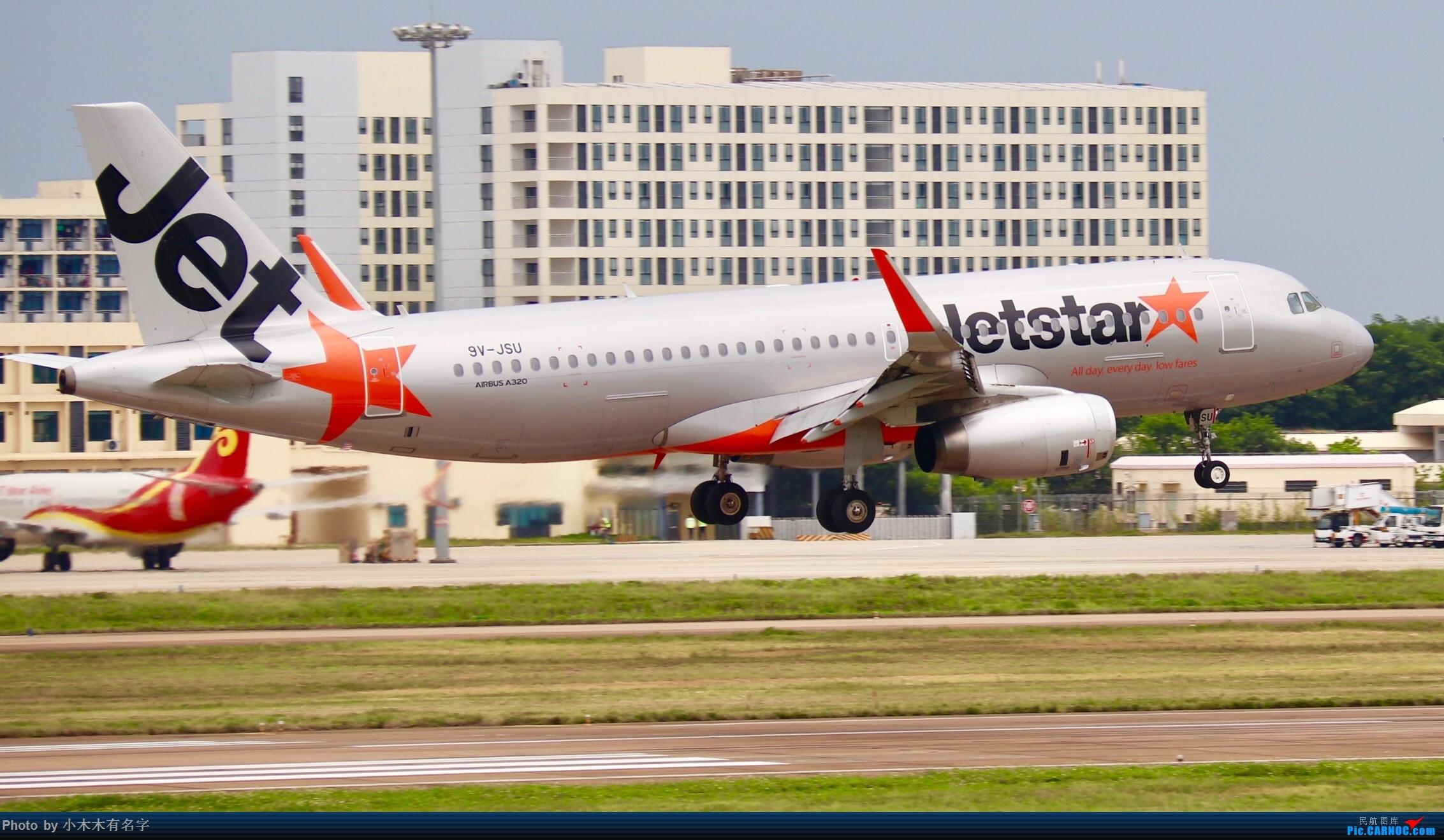 Re:[原创]4月的HAK AIRBUS A320 9V-JSU 中国海口美兰国际机场