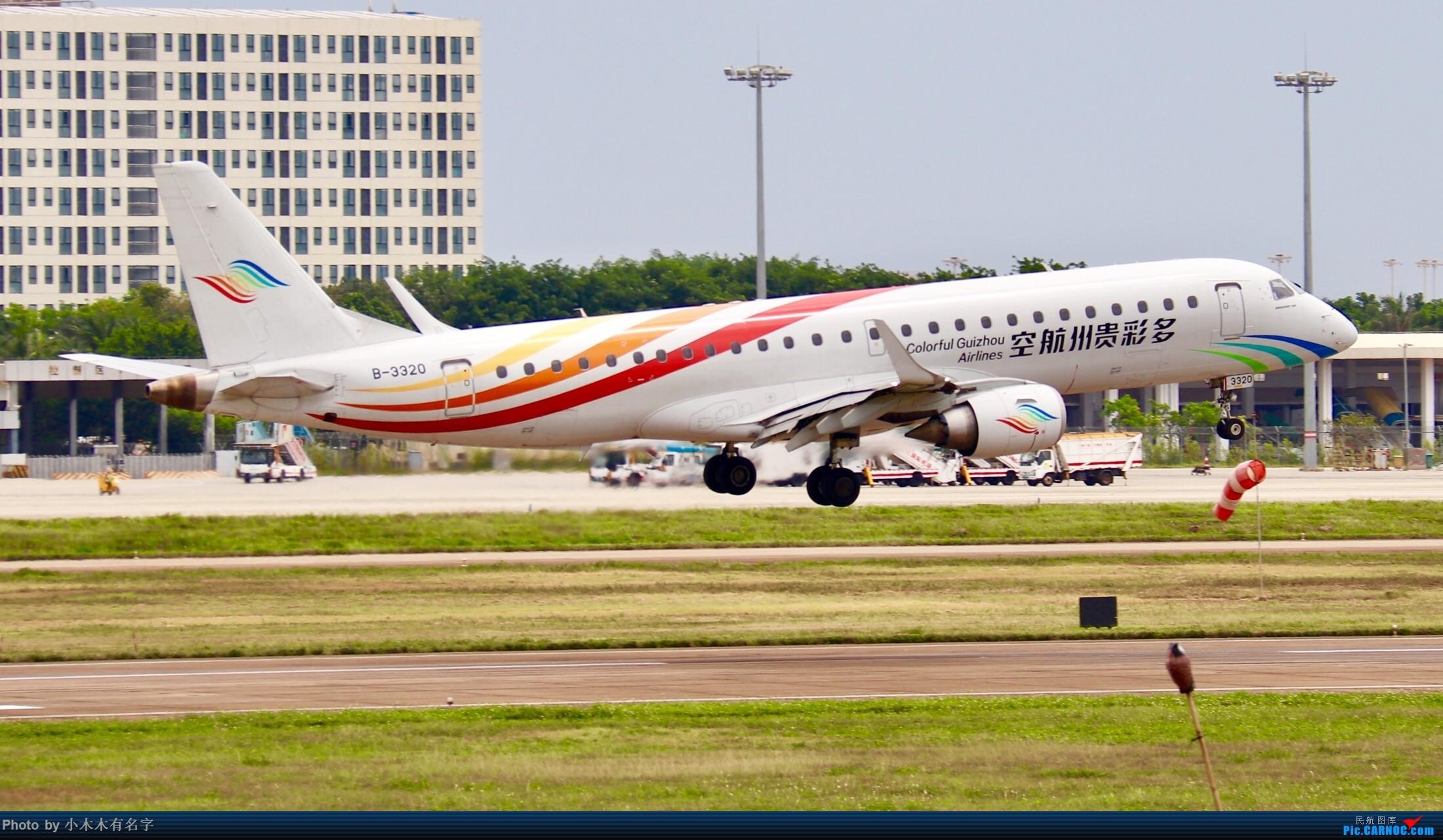 Re:[原创]4月的HAK EMBRAER E-190 B-3320 中国海口美兰国际机场