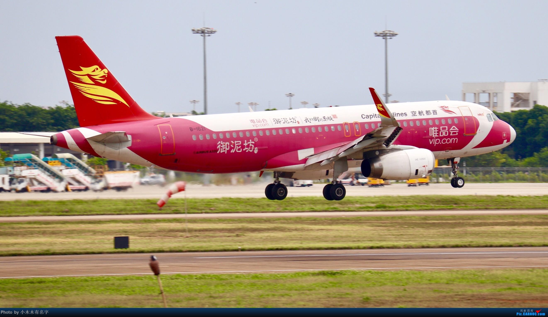 Re:[原创]4月的HAK AIRBUS A320-200 B-1621 中国海口美兰国际机场