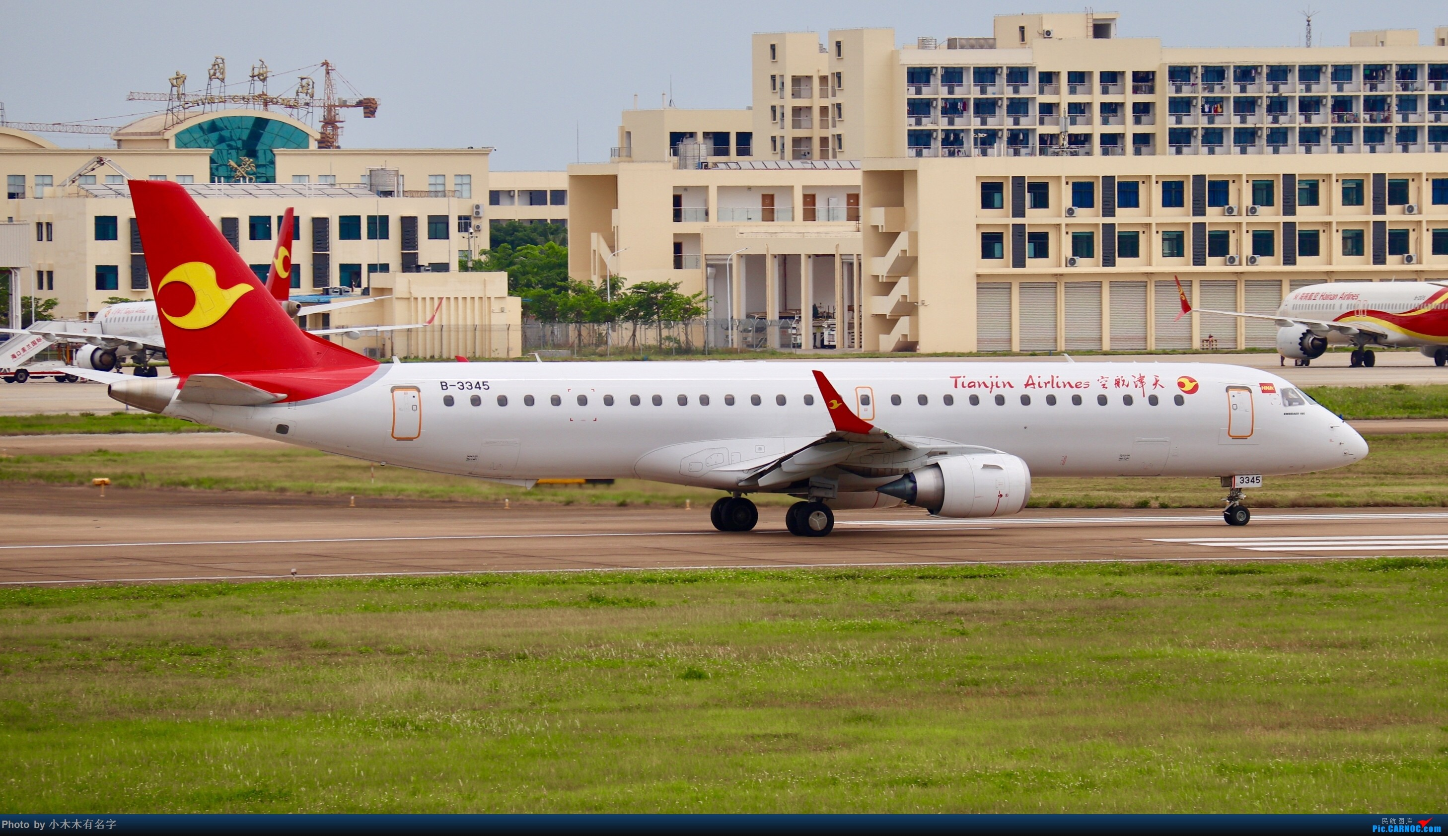 Re:[原创]4月的HAK EMBRAER E-195 B-3345 中国海口美兰国际机场