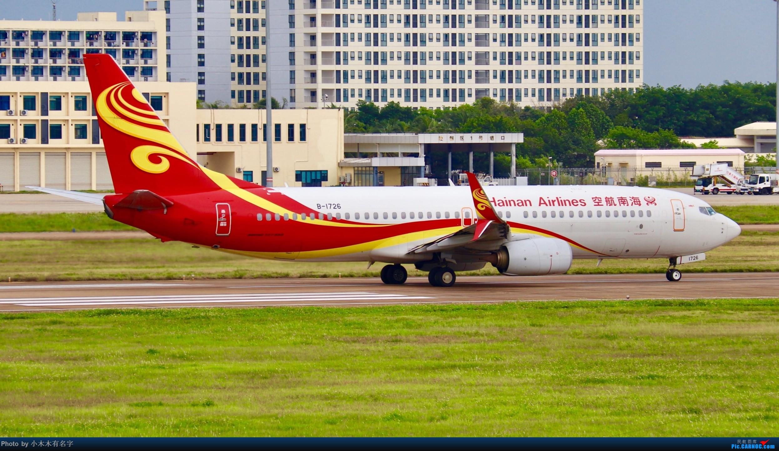 Re:[原创]4月的HAK BOEING 737-800 B-1726 中国海口美兰国际机场
