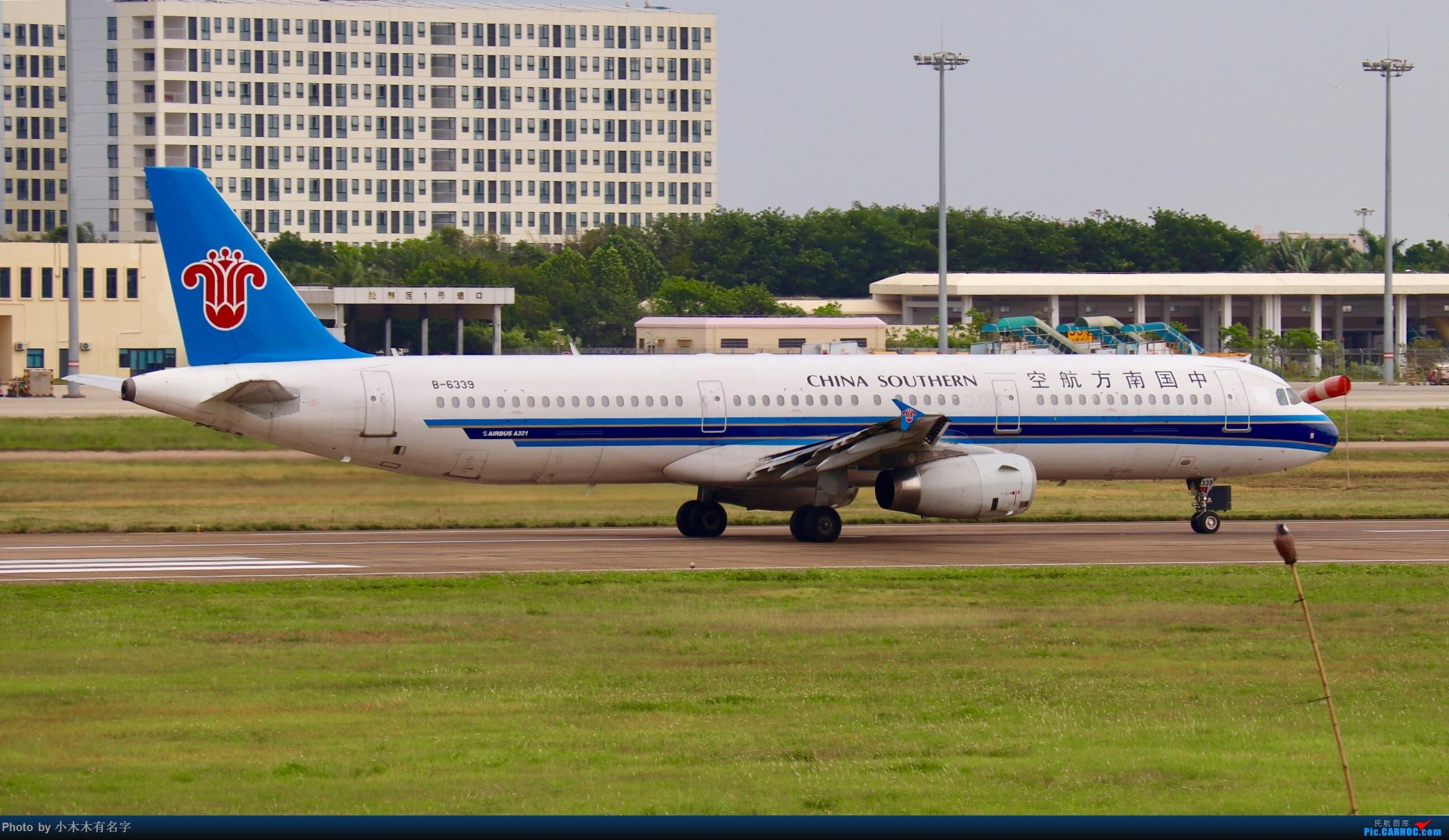 Re:[原创]4月的HAK AIRBUS A321-200 B-6339 中国海口美兰国际机场