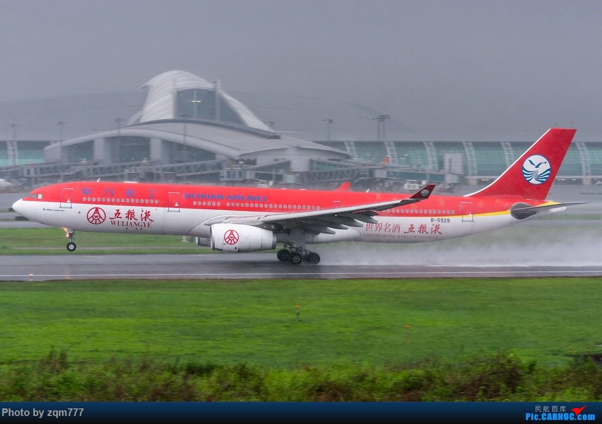 Re:[原创]【CAN】暴雨橙色预警中拍机 AIRBUS A330-300 B-5929 中国广州白云国际机场