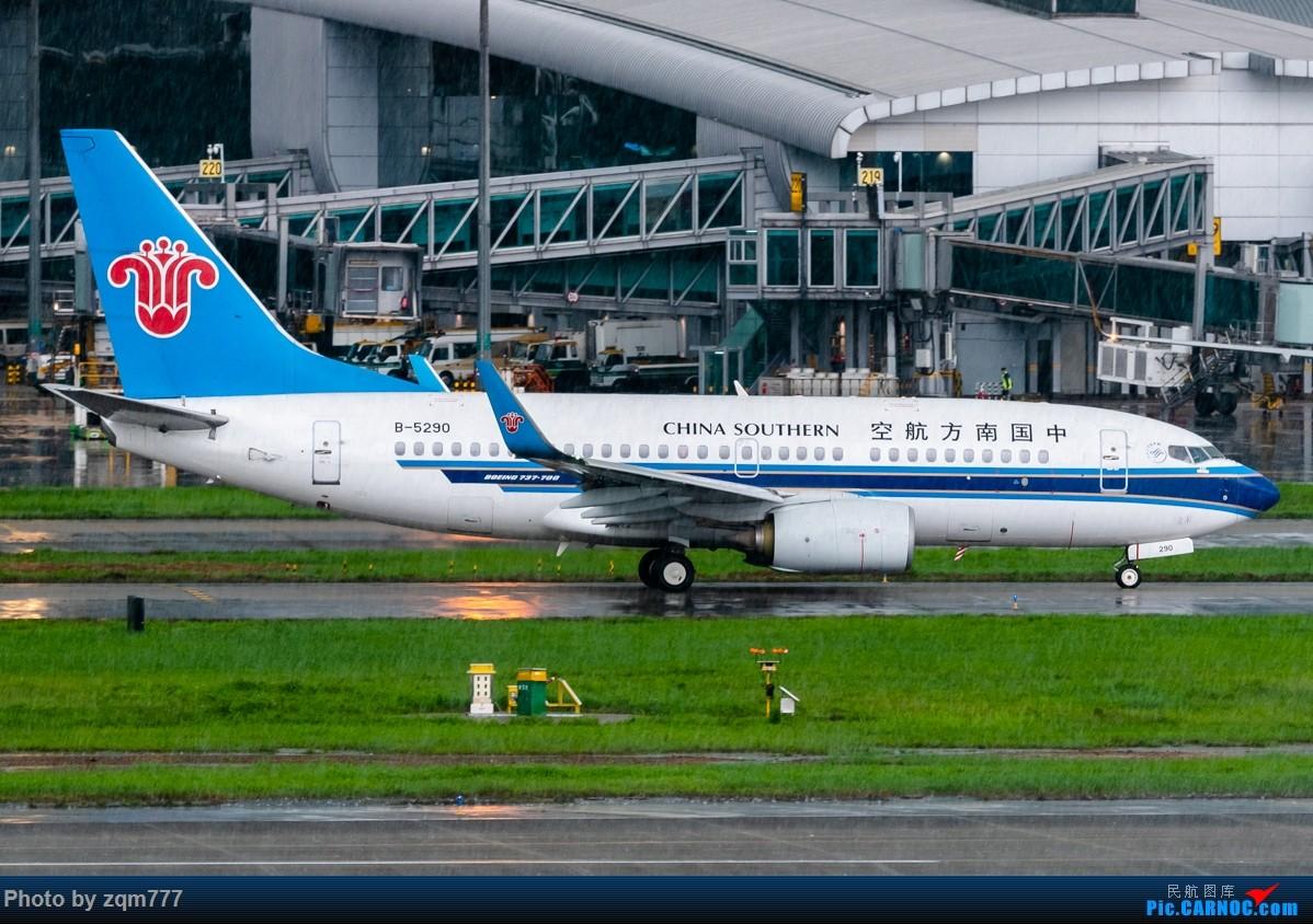 Re:[原创]【CAN】暴雨橙色预警中拍机 BOEING 737-700 B-5290 中国广州白云国际机场