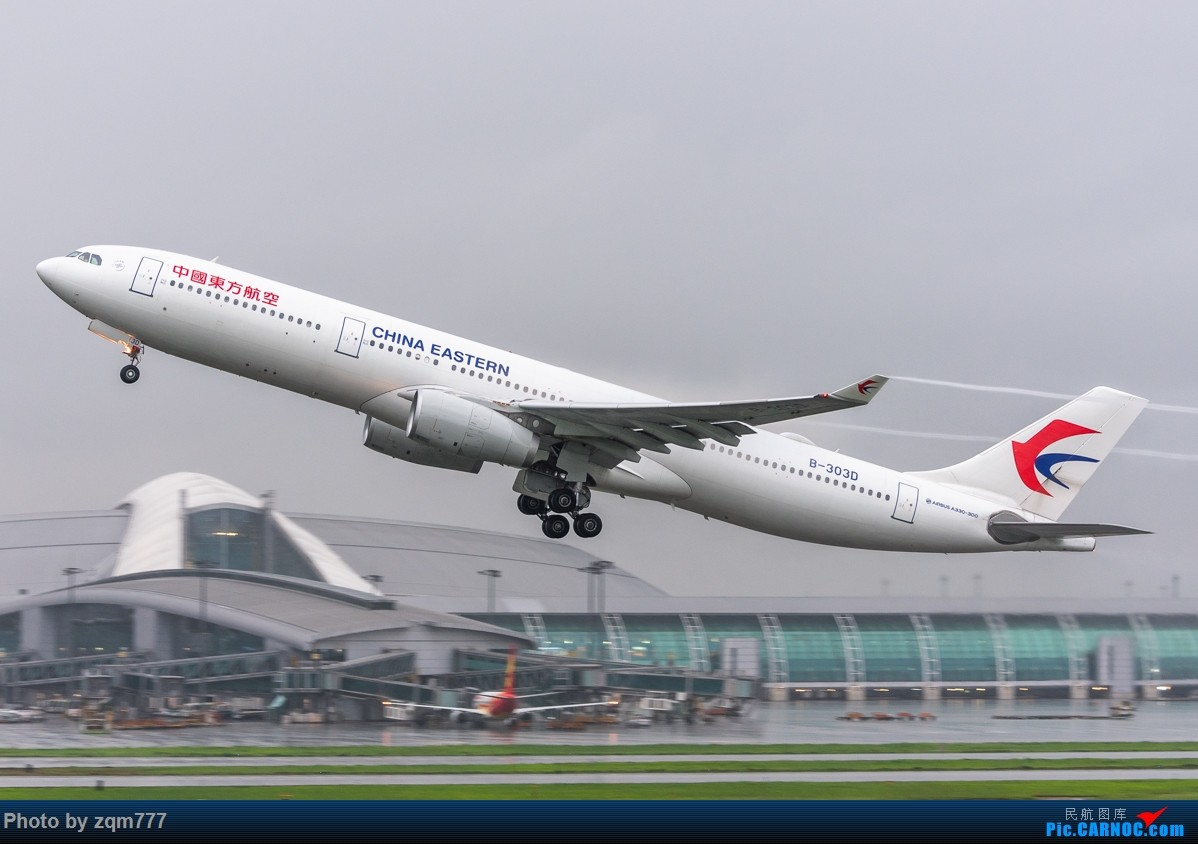 Re:[原创]【CAN】暴雨橙色预警中拍机 AIRBUS A330-300 B-303D 中国广州白云国际机场