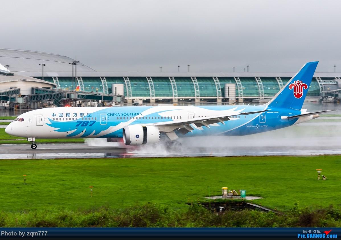 Re:[原创]【CAN】暴雨橙色预警中拍机 BOEING 787-9 B-1293 中国广州白云国际机场