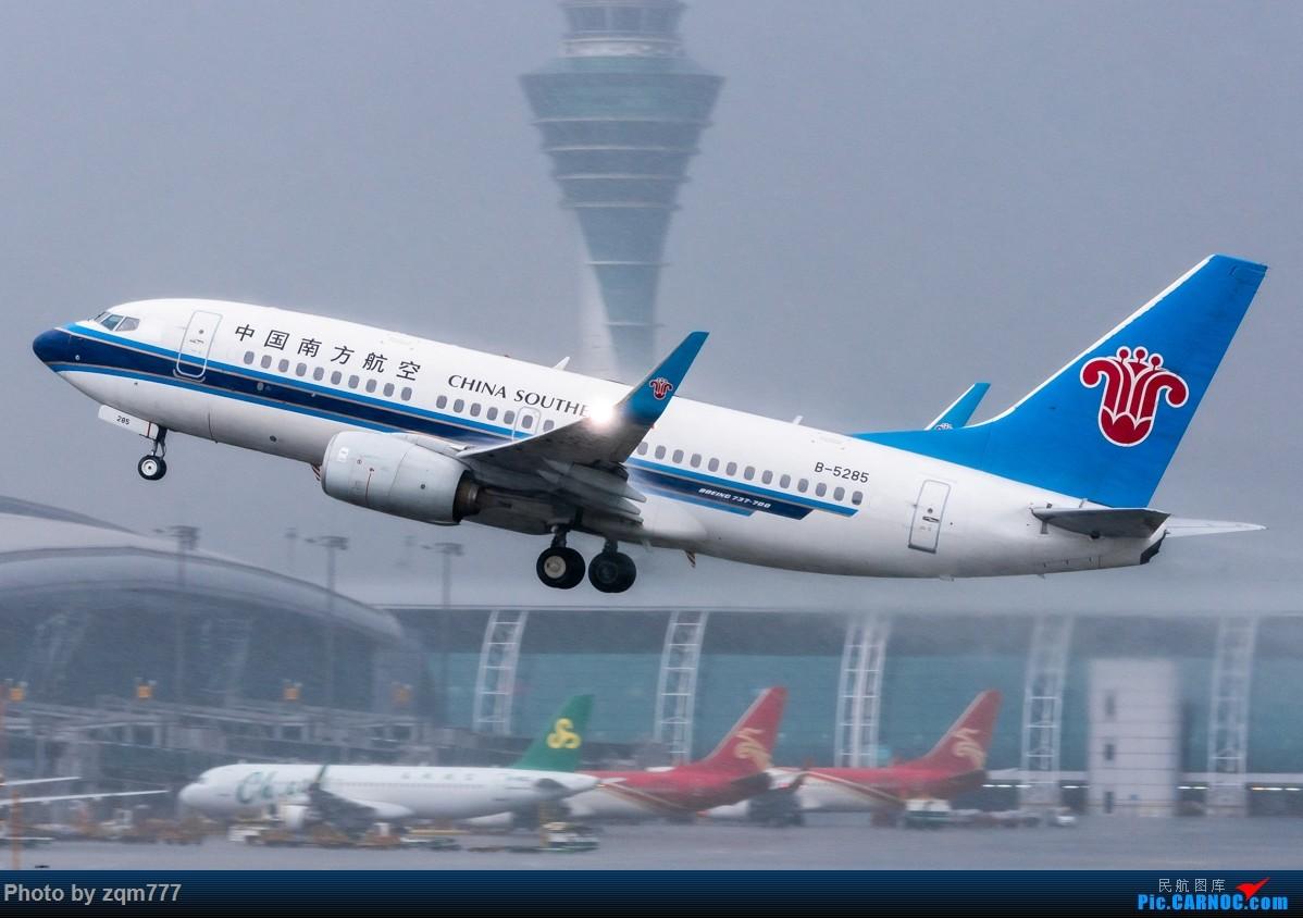 Re:[原创]【CAN】暴雨橙色预警中拍机 BOEING 737-700 B-5285 中国广州白云国际机场