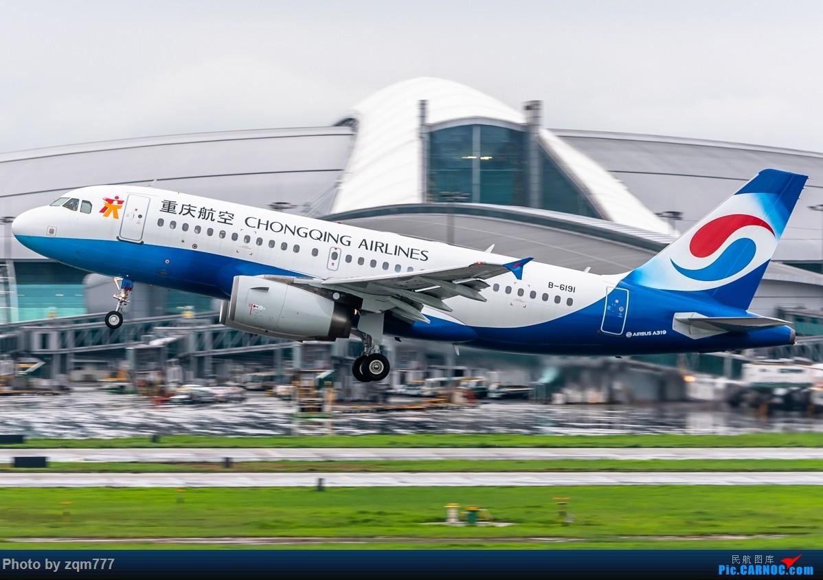 Re:[原创]【CAN】暴雨橙色预警中拍机 AIRBUS A319-100 B-6191 中国广州白云国际机场