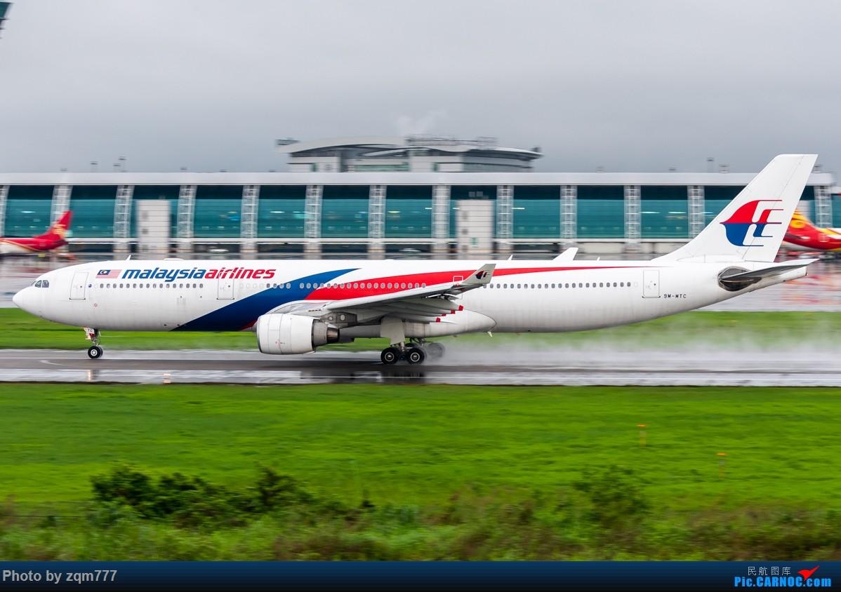 Re:[原创]【CAN】暴雨橙色预警中拍机 AIRBUS A330-300 9M-MTC 中国广州白云国际机场