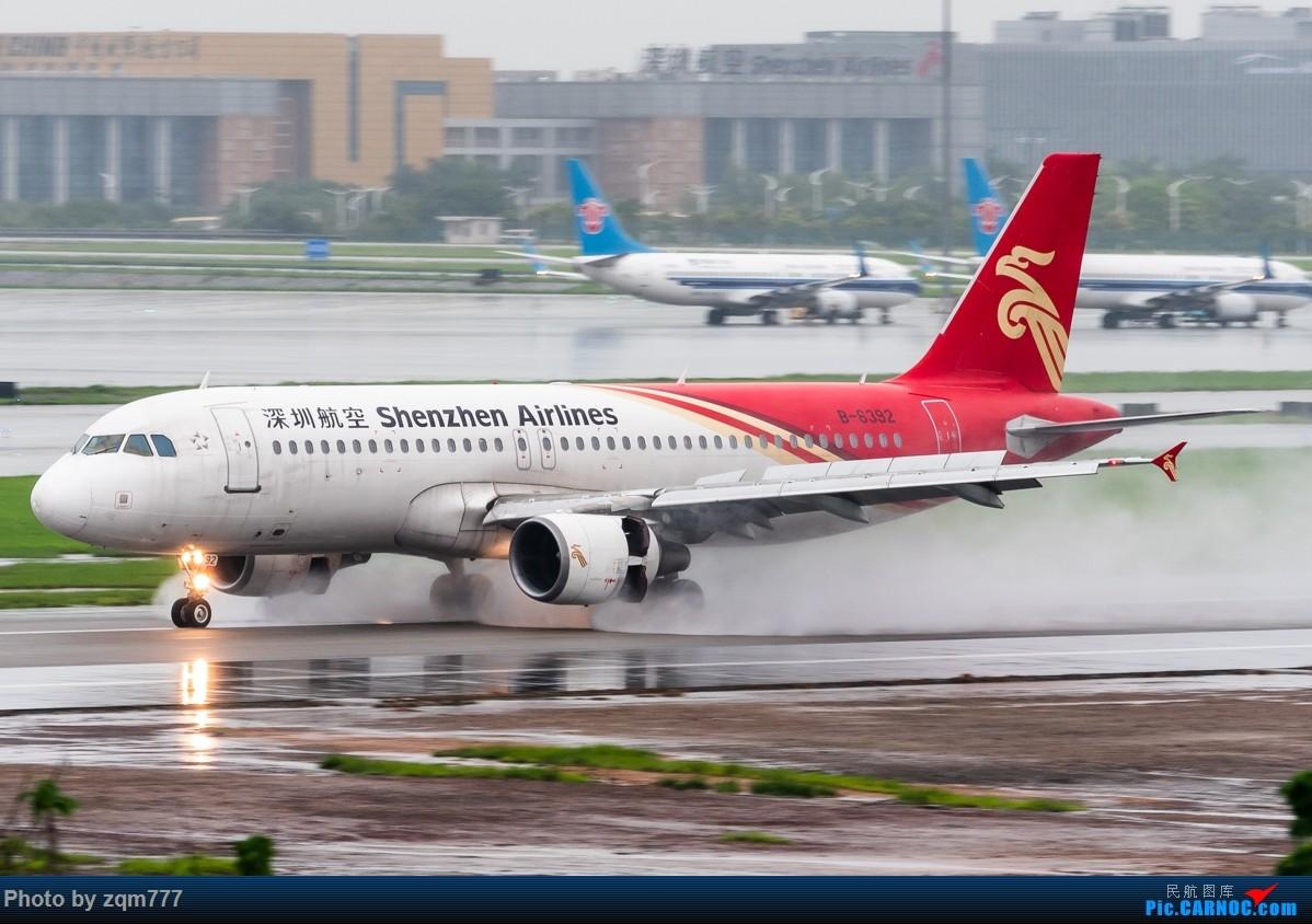 Re:[原创]【CAN】暴雨橙色预警中拍机 AIRBUS A320-200 B-6392 中国广州白云国际机场