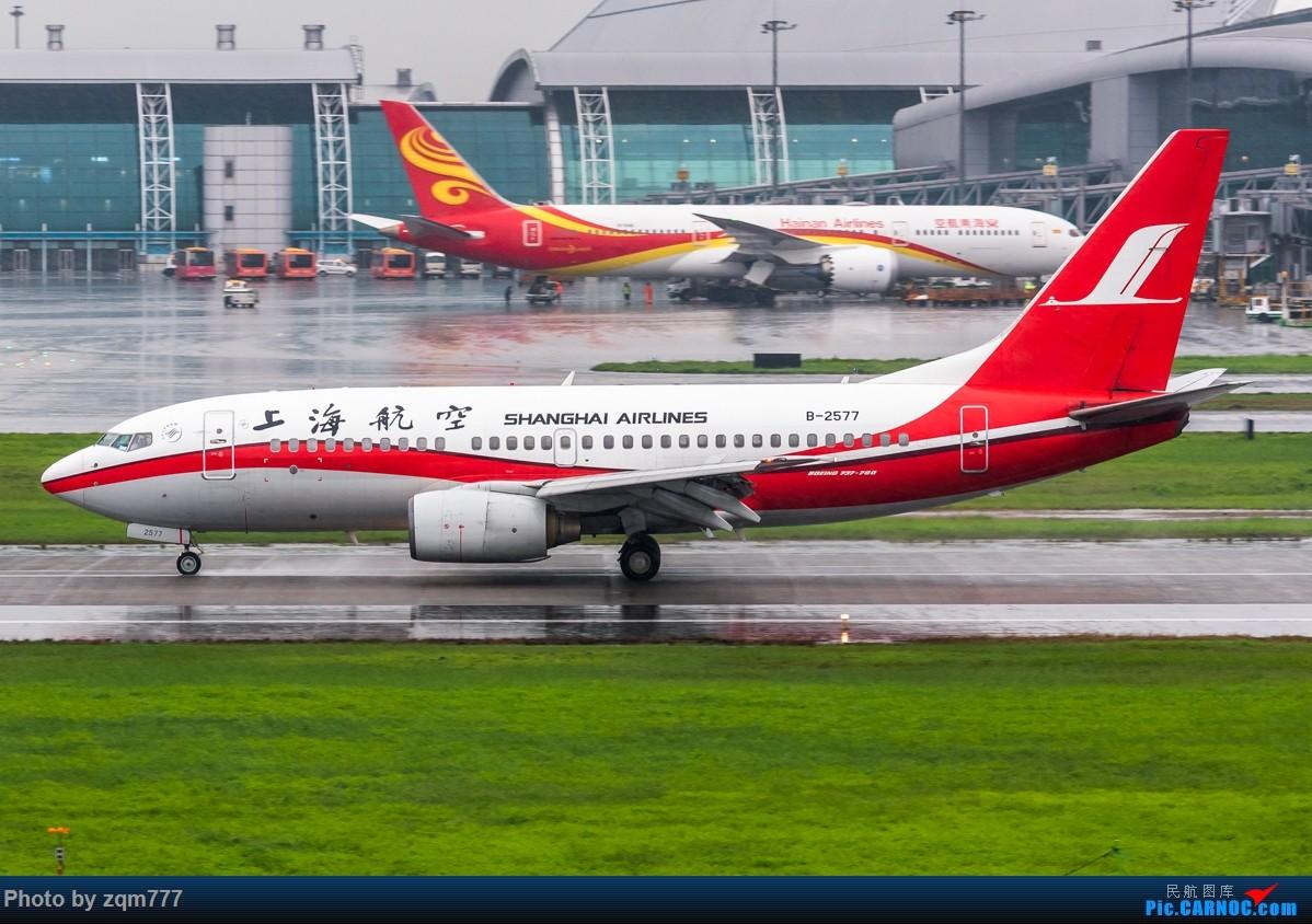 Re:[原创]【CAN】暴雨橙色预警中拍机 BOEING 737-700 B-2577 中国广州白云国际机场