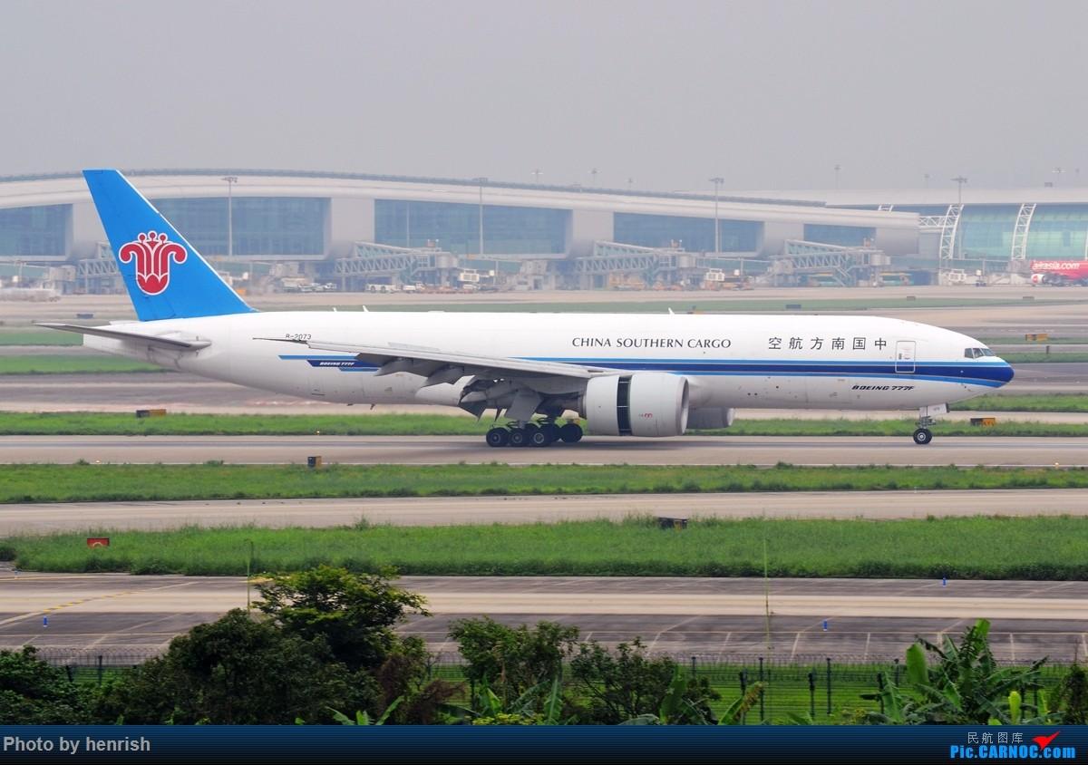 [原创]【肥威的CAN】4月29日,烂天东跑拍机。【 广东青少年拍机小队】【广州,你好!】 BOEING 777F B-2073 中国广州白云国际机场
