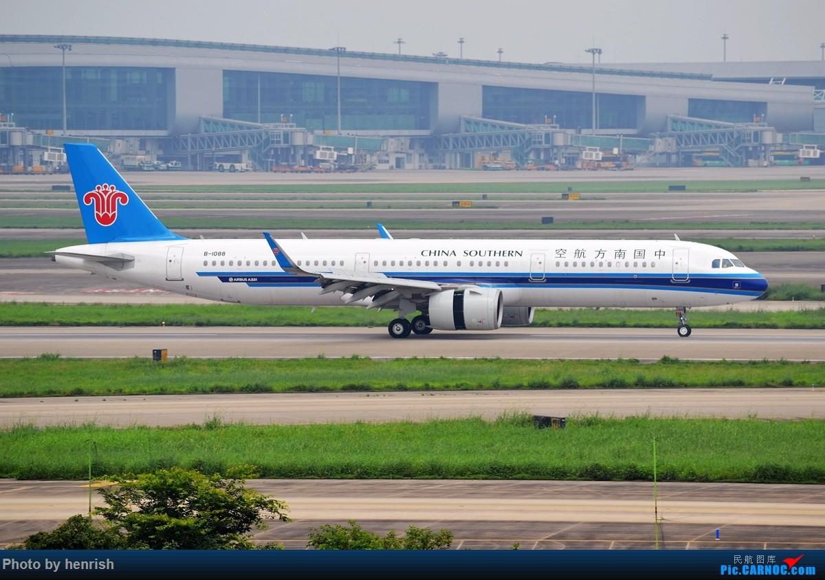 Re:[原创]【肥威的CAN】4月29日,烂天东跑拍机。【 广东青少年拍机小队】【广州,你好!】 AIRBUS A321NEO B-1088 中国广州白云国际机场