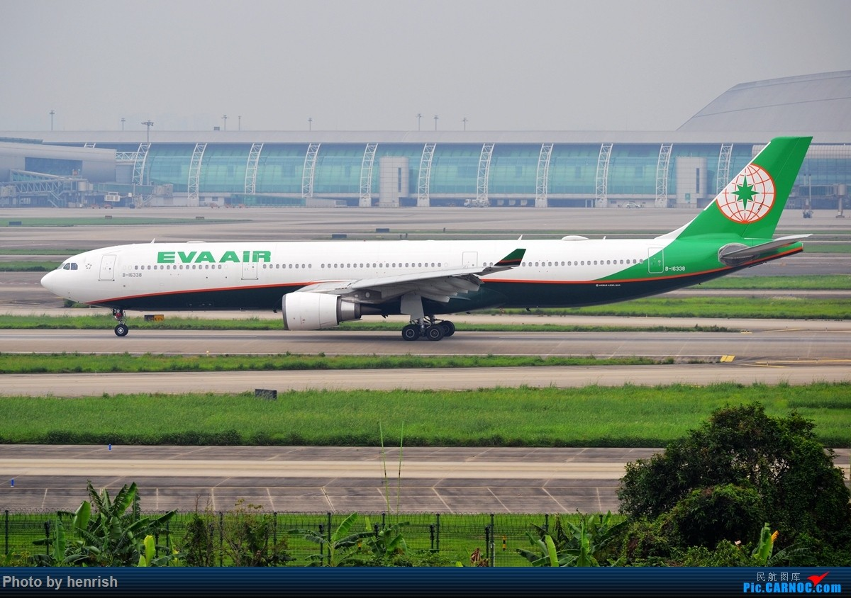 Re:[原创]【肥威的CAN】4月29日,烂天东跑拍机。【 广东青少年拍机小队】【广州,你好!】 AIRBUS A330-300 B-16338 中国广州白云国际机场