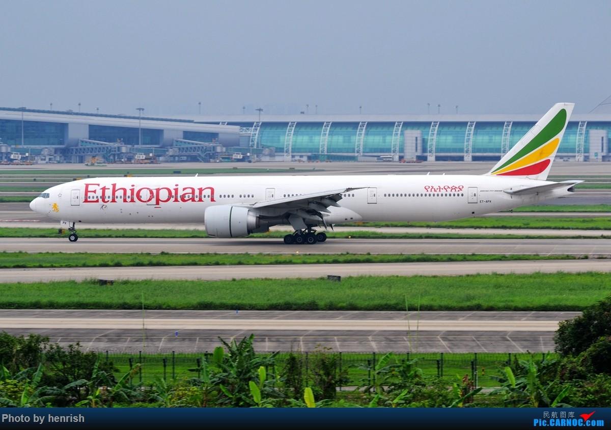 Re:[原创]【肥威的CAN】4月29日,烂天东跑拍机。【 广东青少年拍机小队】【广州,你好!】 BOEING 777-300ER ET-APX 中国广州白云国际机场