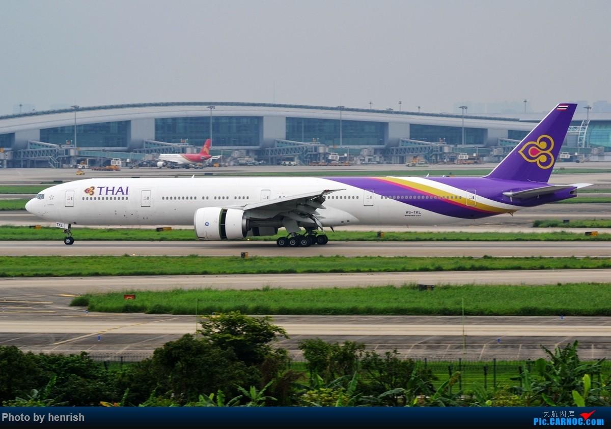 Re:[原创]【肥威的CAN】4月29日,烂天东跑拍机。【 广东青少年拍机小队】【广州,你好!】 BOEING 777-300ER HS-TKL 中国广州白云国际机场