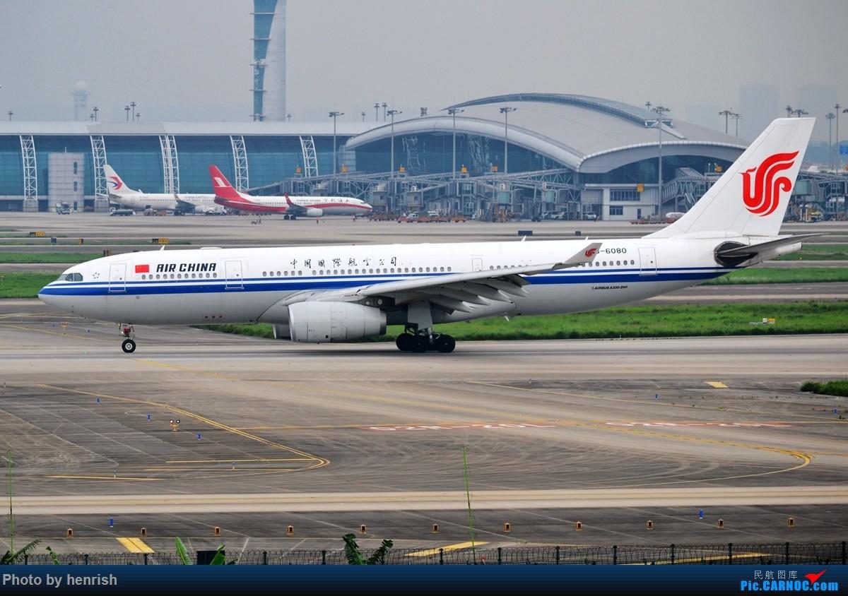 Re:[原创]【肥威的CAN】4月29日,烂天东跑拍机。【 广东青少年拍机小队】【广州,你好!】 AIRBUS A330-200 B-6080 中国广州白云国际机场