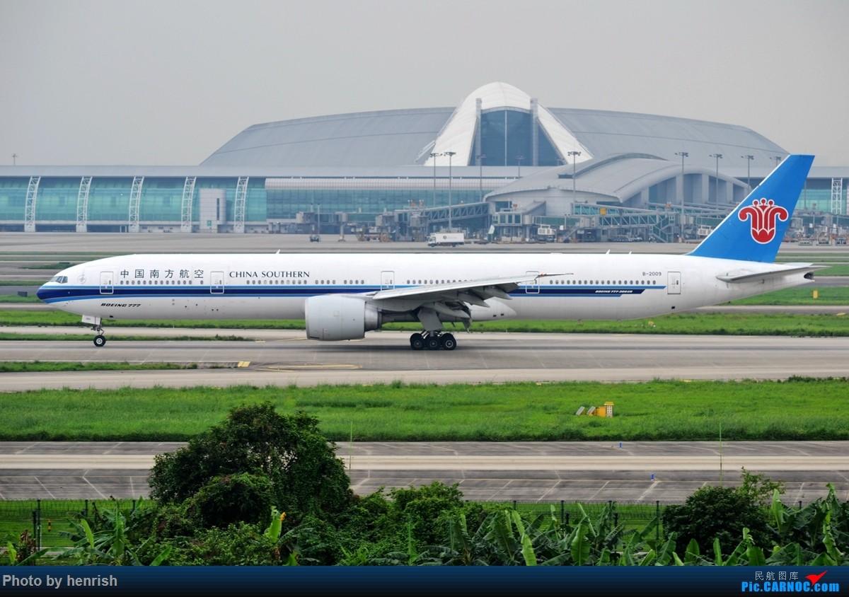 Re:[原创]【肥威的CAN】4月29日,烂天东跑拍机。【 广东青少年拍机小队】【广州,你好!】 BOEING 777-300ER B-2009 中国广州白云国际机场