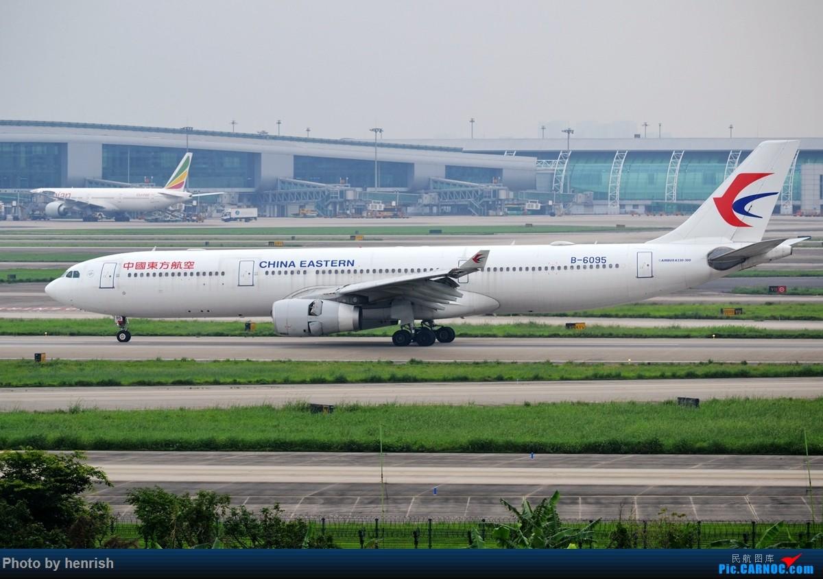 Re:[原创]【肥威的CAN】4月29日,烂天东跑拍机。【 广东青少年拍机小队】【广州,你好!】 AIRBUS A330-300 B-6095 中国广州白云国际机场