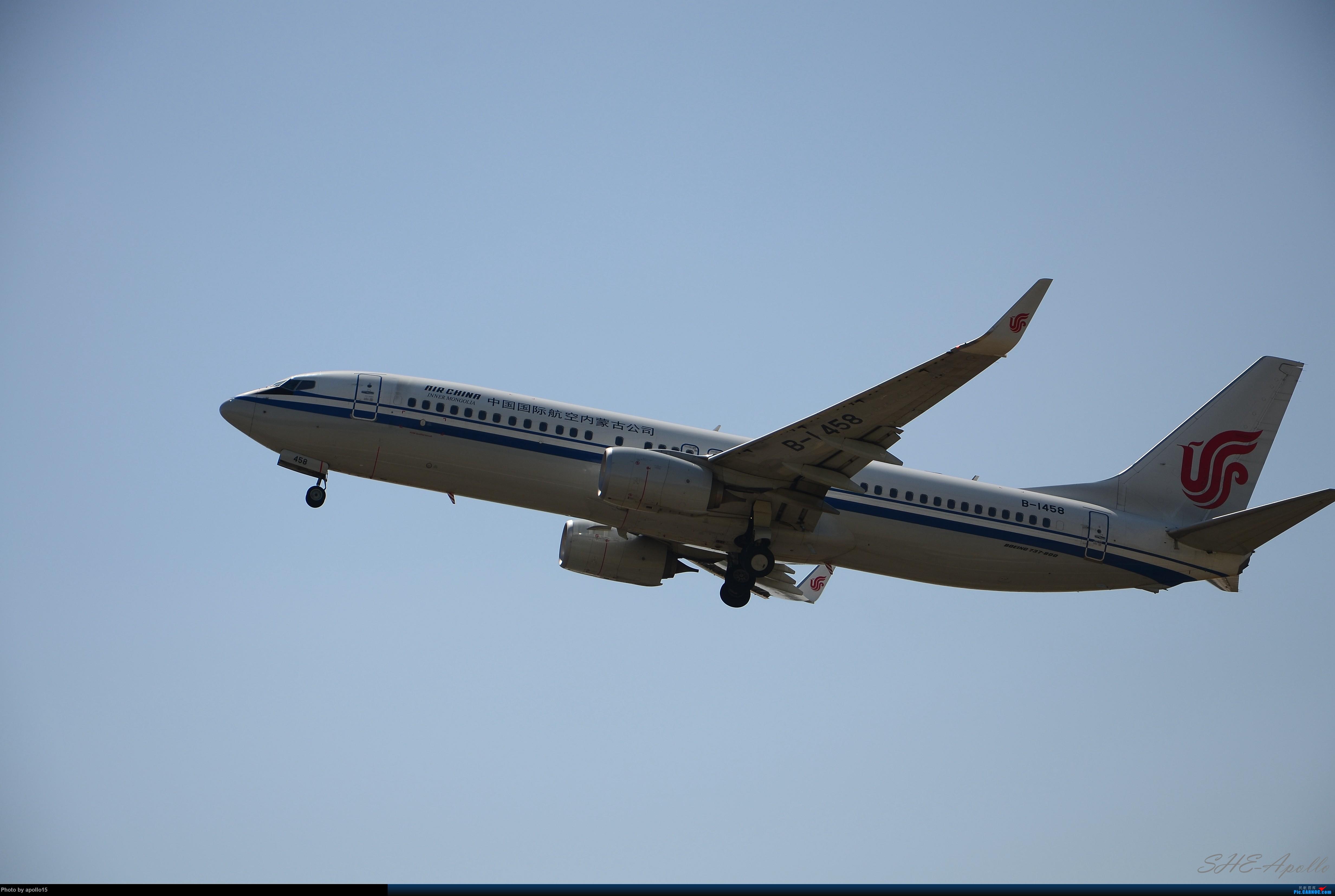 Re:[原创]Re:[原创]【SHE】五一拍机机 BOEING 737-800 B-1458 中国沈阳桃仙国际机场