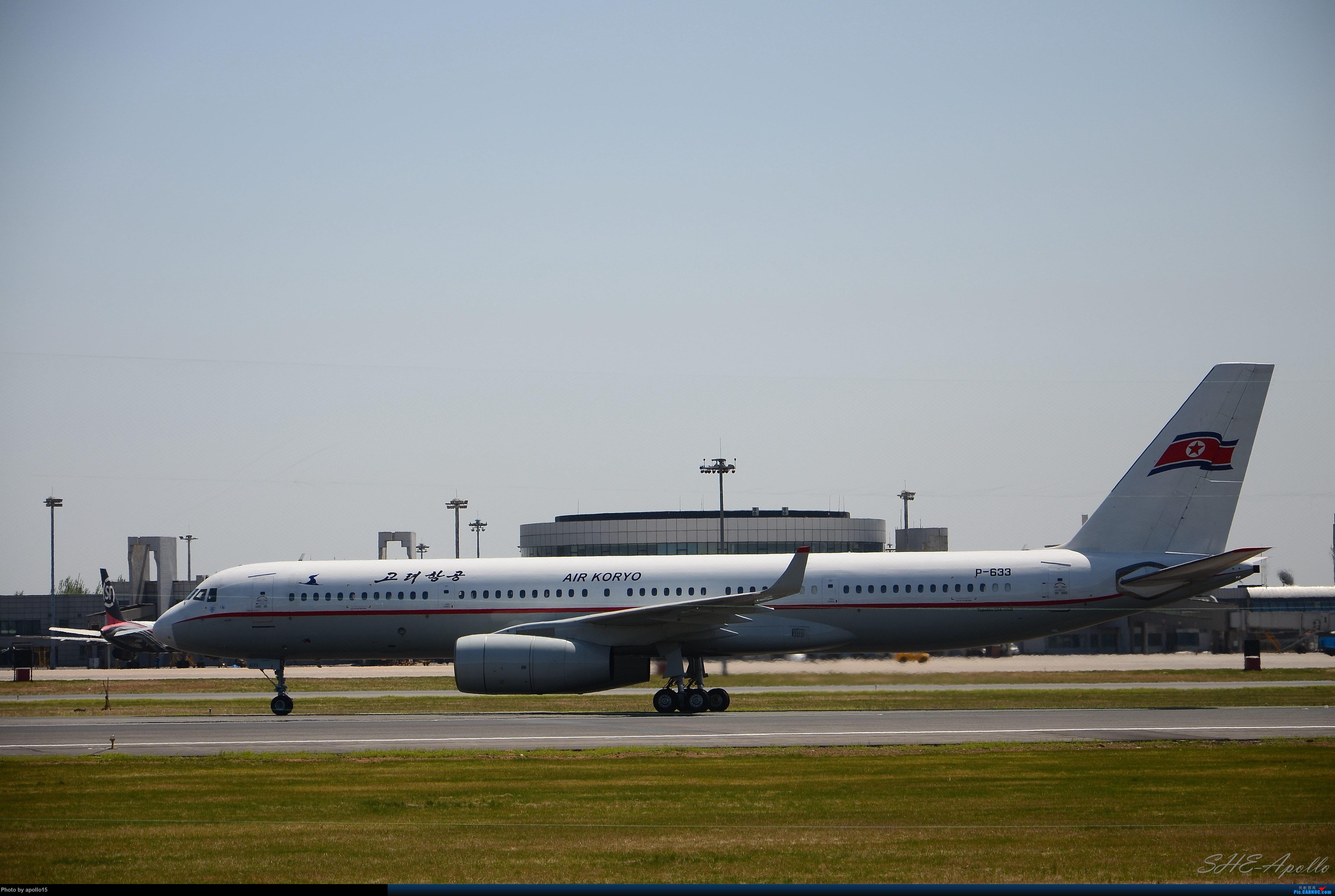 Re:[原创]Re:[原创]【SHE】五一拍机机 TUPOLEV TU-204-100 P-633 中国沈阳桃仙国际机场