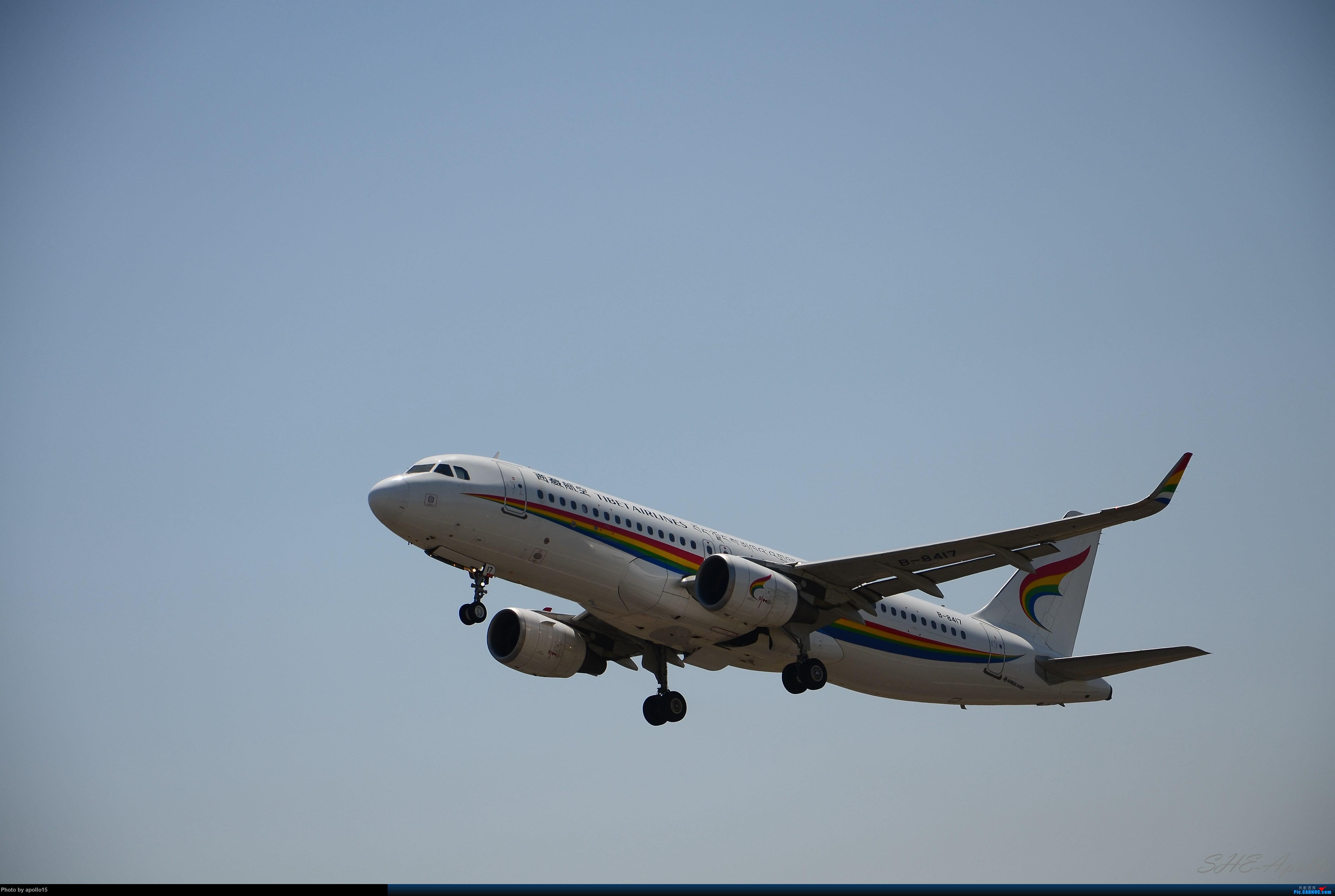 Re:[原创]Re:[原创]【SHE】五一拍机机 AIRBUS A320-200 B-8417 中国沈阳桃仙国际机场