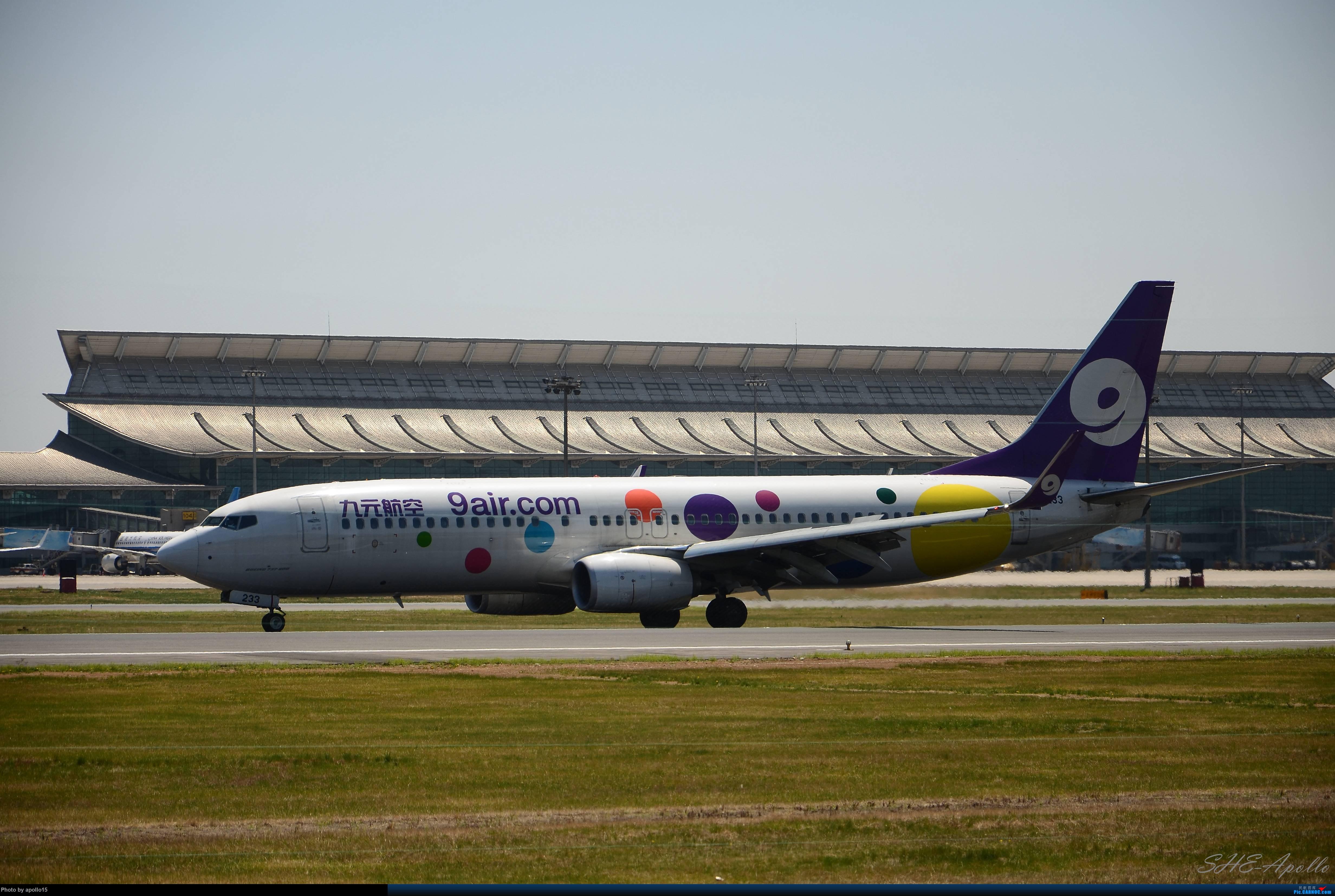 Re:[原创]Re:[原创]【SHE】五一拍机机 BOEING 737-800  中国沈阳桃仙国际机场
