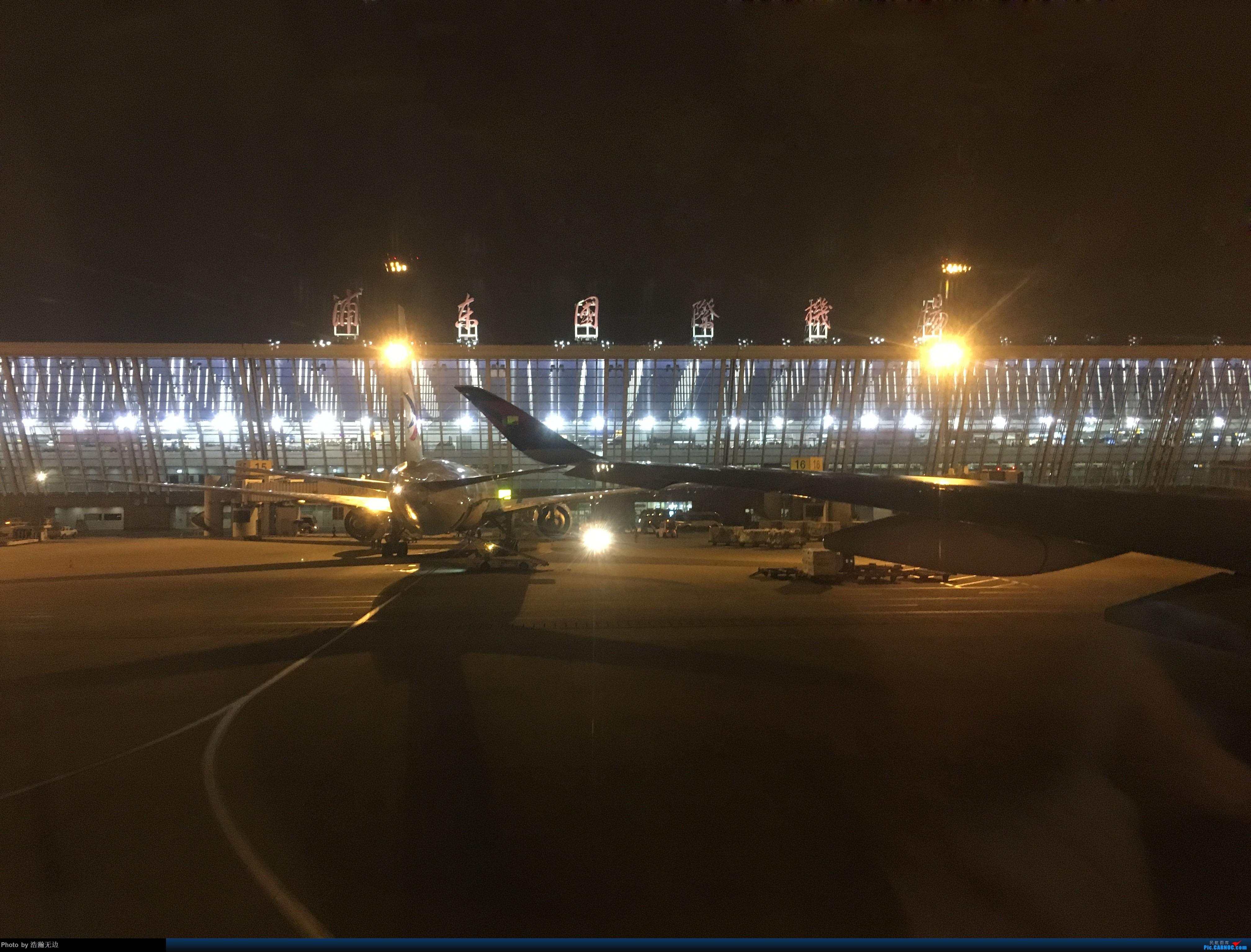 [原创]【美西14日蜜月之旅】前篇:达美航空DL88 A350-900 上海—洛杉矶,自驾2800公里体验美西粗犷壮美大自然,暴走大峡谷体验66号公路