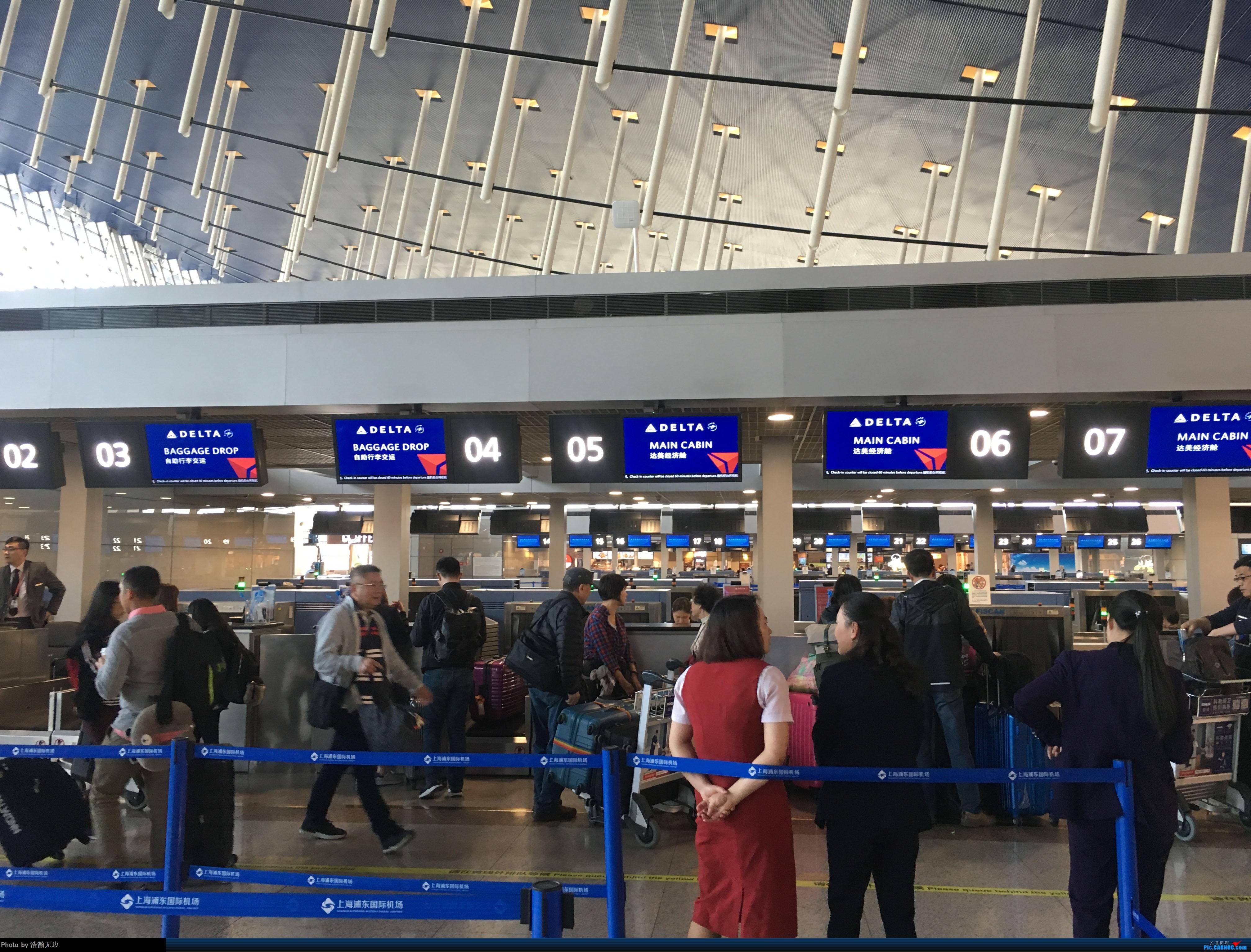 Re:[原创]【美西14日蜜月之旅】前篇:达美航空DL88 A350-900 上海—洛杉矶