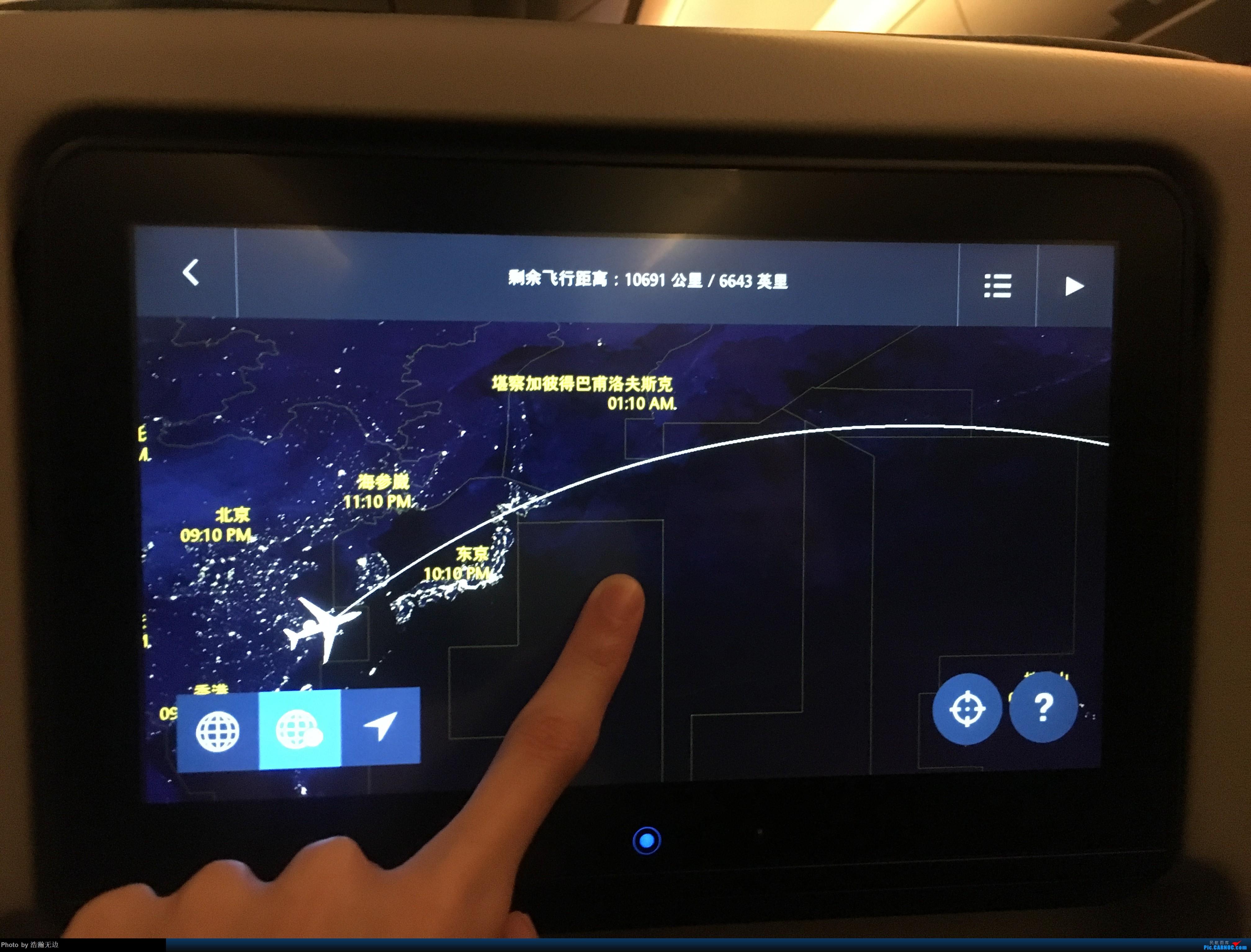 Re:[原创]【美西14日蜜月之旅】前篇:达美航空DL88 A350-900 上海—洛杉矶 自驾2800公里体验粗犷美西