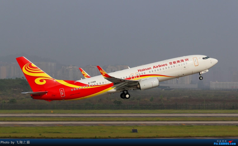 Re:[原创]CKG拍机(2019五一劳动汇报展) BOEING 737-800 B-7399 重庆江北国际机场
