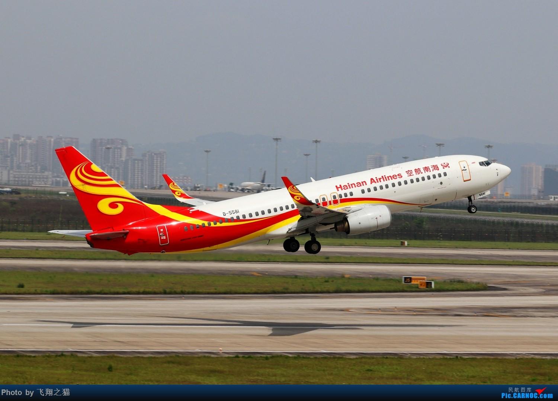 Re:[原创]CKG拍机(2019五一劳动汇报展) BOEING 737-800 B-5581 重庆江北国际机场