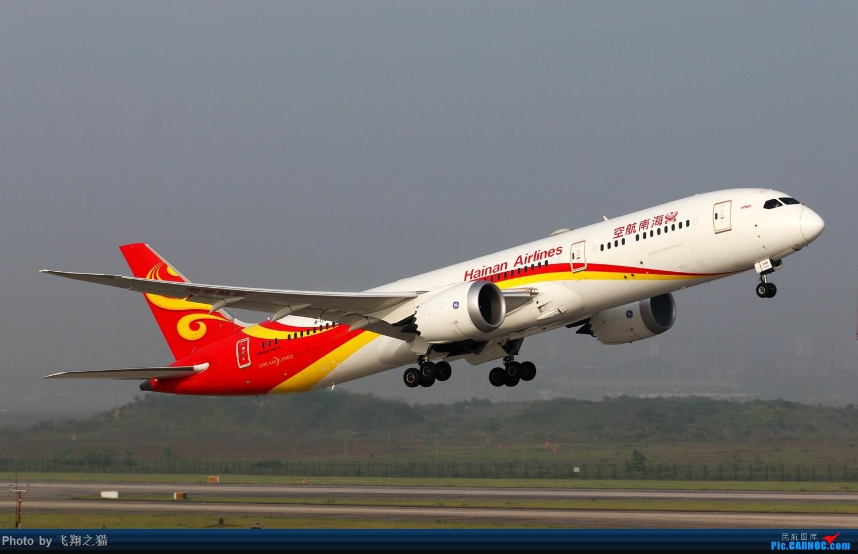Re:[原创]CKG拍机(2019五一劳动汇报展) BOEING 787-9 B-1345 重庆江北国际机场