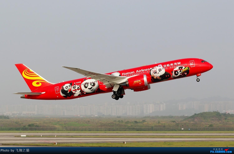 Re:[原创]CKG拍机(2019五一劳动汇报展) BOEING 787-9 B-6998 重庆江北国际机场