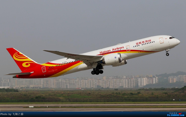 Re:[原创]CKG拍机(2019五一劳动汇报展) BOEING 787-9 B-207U 重庆江北国际机场